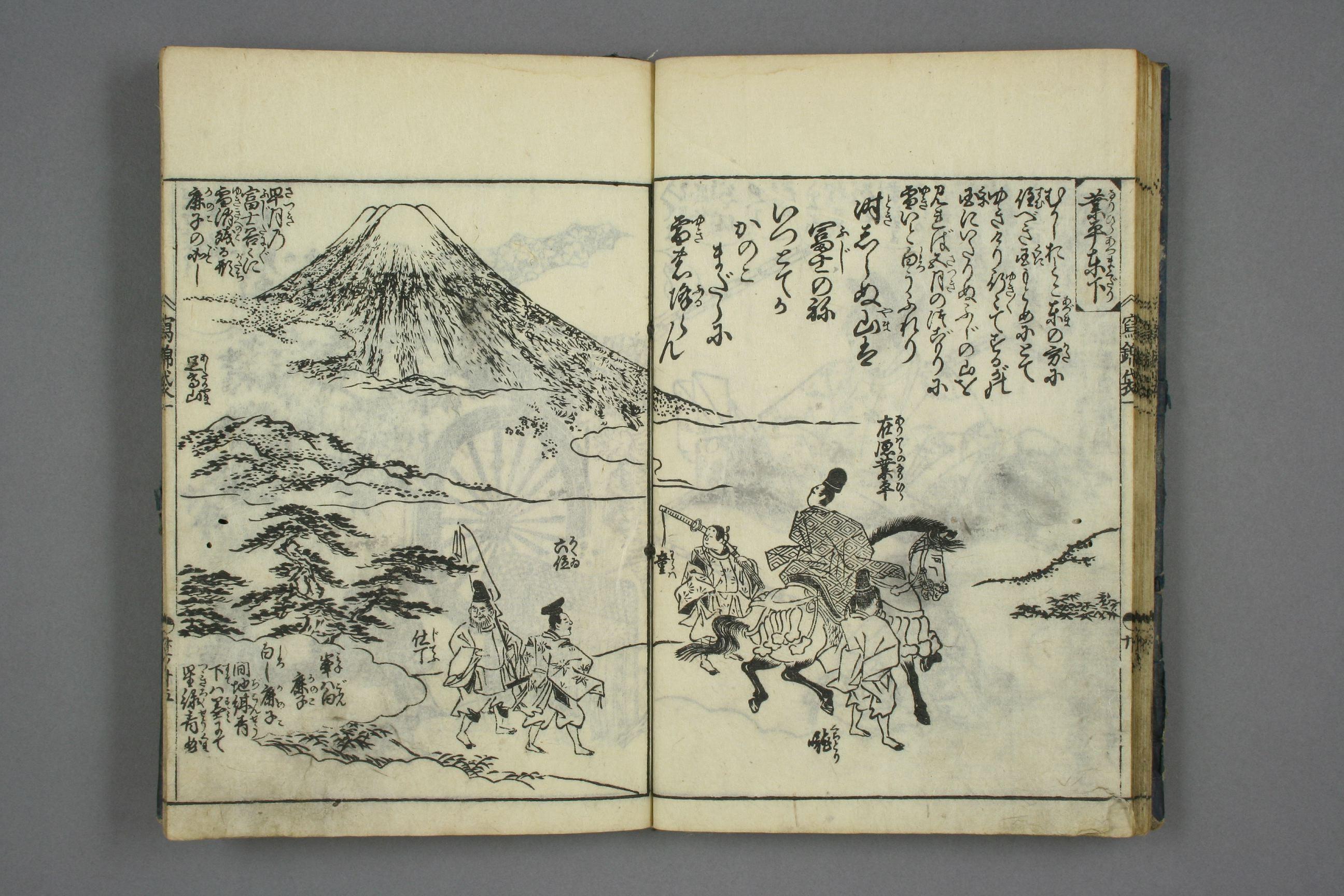 http://archive.wul.waseda.ac.jp/kosho/bunko06/bunko06_01293/bunko06_01293_0001/bunko06_01293_0001_p0025.jpg