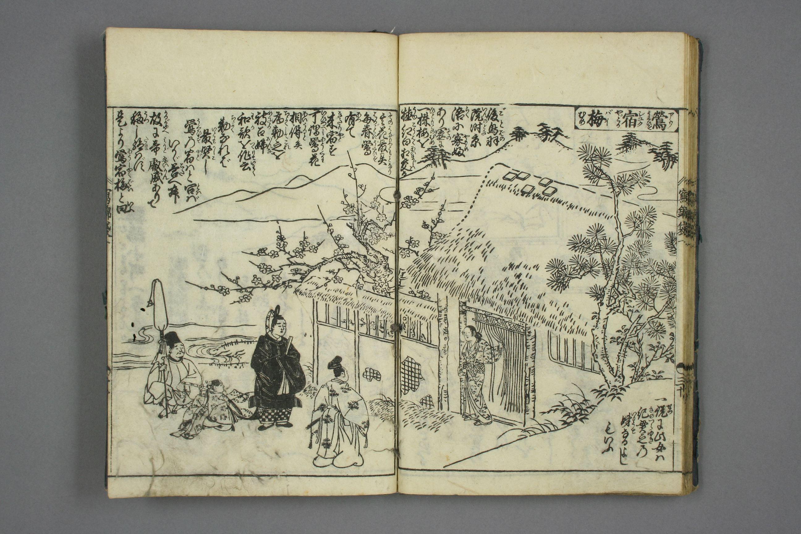 http://archive.wul.waseda.ac.jp/kosho/bunko06/bunko06_01293/bunko06_01293_0001/bunko06_01293_0001_p0031.jpg