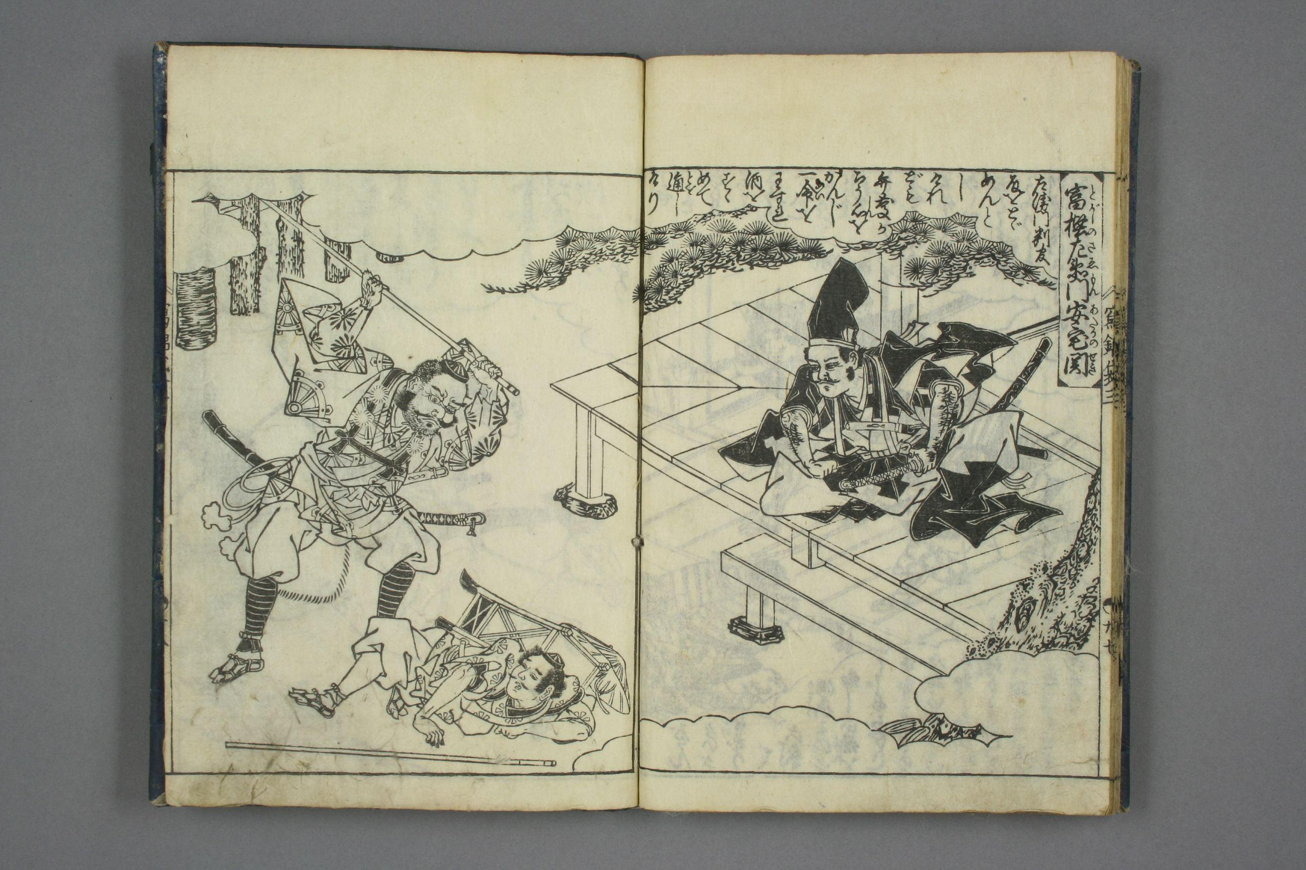 http://archive.wul.waseda.ac.jp/kosho/bunko06/bunko06_01293/bunko06_01293_0003/bunko06_01293_0003_p0022.jpg