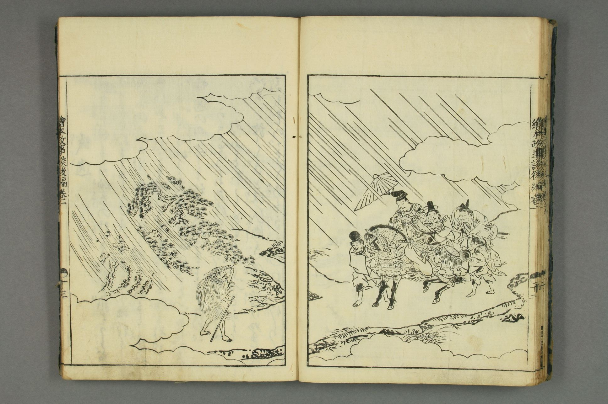http://archive.wul.waseda.ac.jp/kosho/bunko08/bunko08_d0255/bunko08_d0255_0001/bunko08_d0255_0001_p0017.jpg