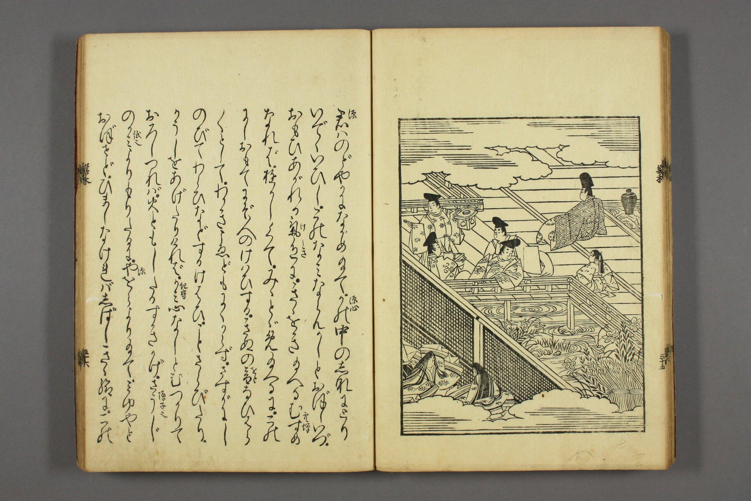 http://archive.wul.waseda.ac.jp/kosho/bunko30/bunko30_a0007/bunko30_a0007_0002/bunko30_a0007_0002_p0037.jpg