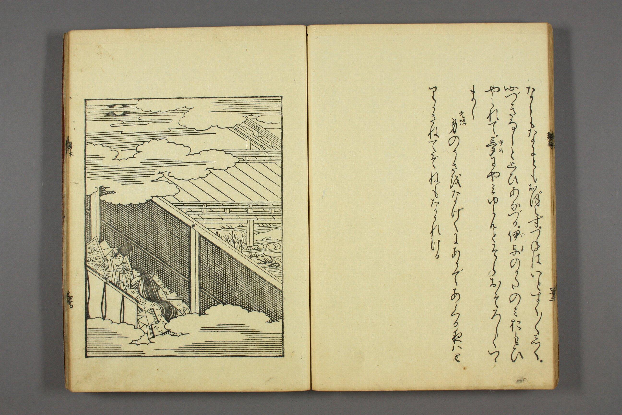 http://archive.wul.waseda.ac.jp/kosho/bunko30/bunko30_a0007/bunko30_a0007_0002/bunko30_a0007_0002_p0045.jpg