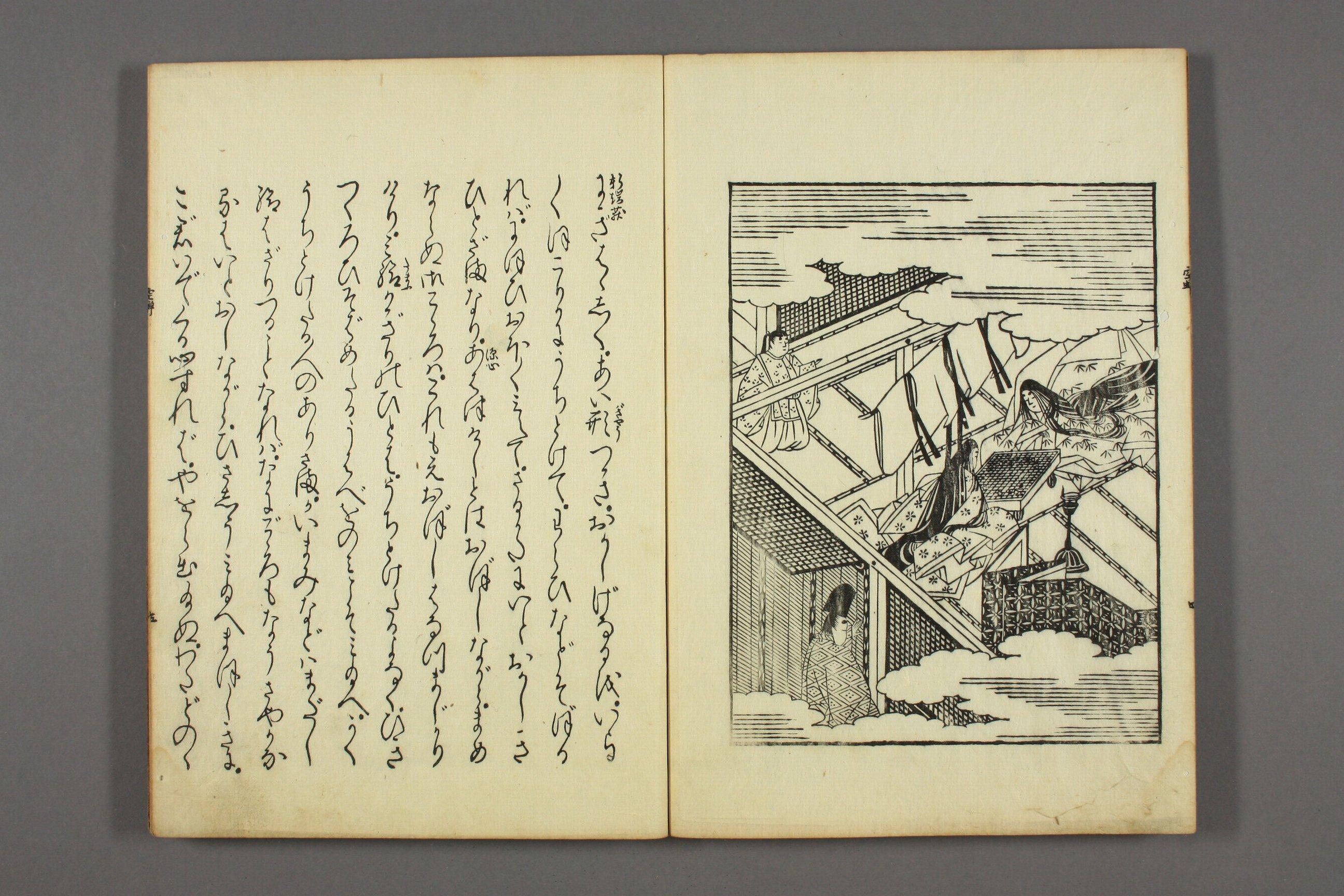 http://archive.wul.waseda.ac.jp/kosho/bunko30/bunko30_a0007/bunko30_a0007_0003/bunko30_a0007_0003_p0006.jpg