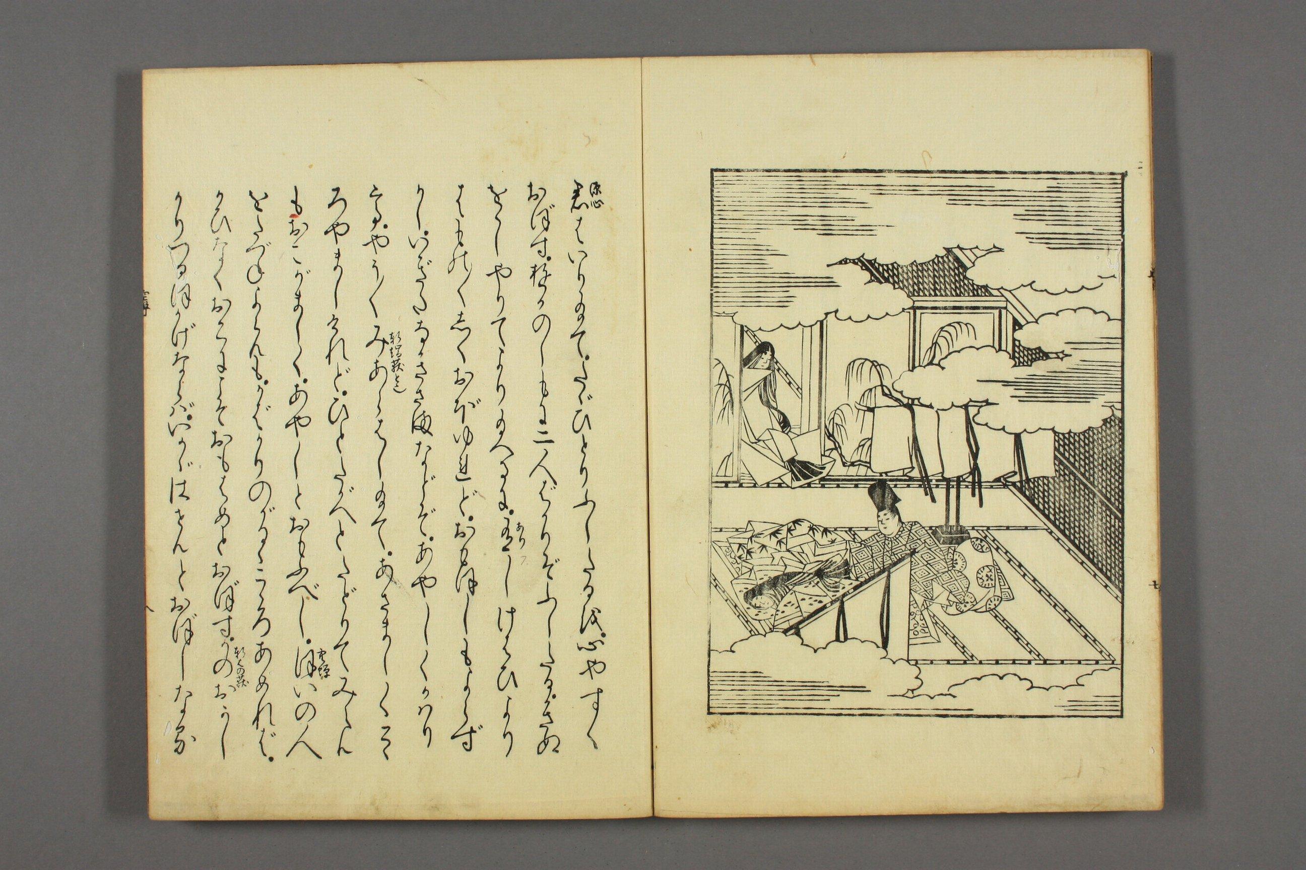 http://archive.wul.waseda.ac.jp/kosho/bunko30/bunko30_a0007/bunko30_a0007_0003/bunko30_a0007_0003_p0009.jpg