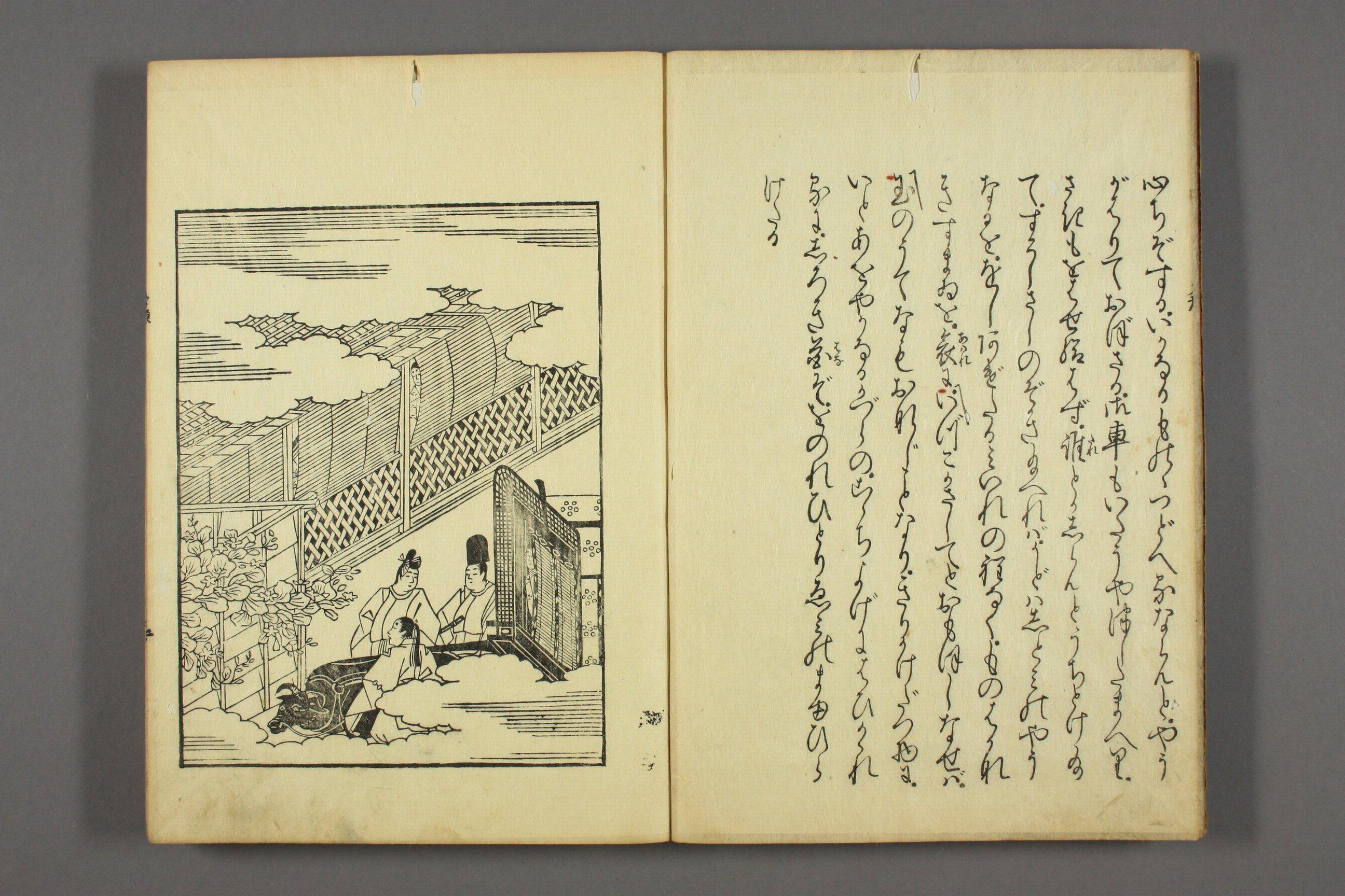 http://archive.wul.waseda.ac.jp/kosho/bunko30/bunko30_a0007/bunko30_a0007_0004/bunko30_a0007_0004_p0003.jpg