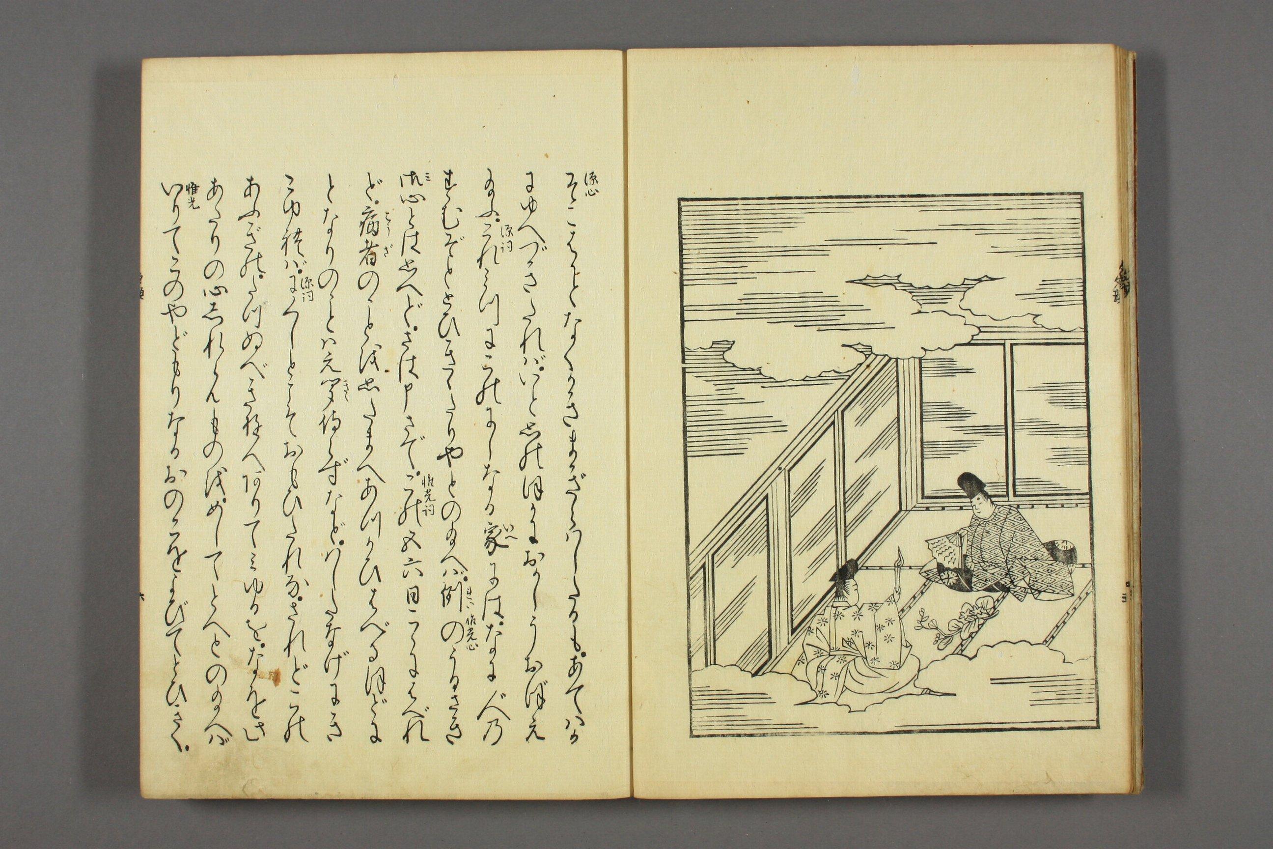 http://archive.wul.waseda.ac.jp/kosho/bunko30/bunko30_a0007/bunko30_a0007_0004/bunko30_a0007_0004_p0007.jpg