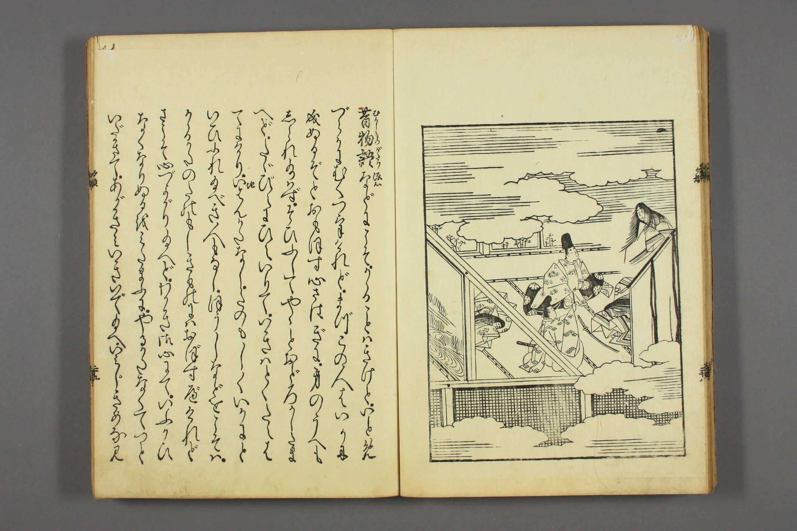 http://archive.wul.waseda.ac.jp/kosho/bunko30/bunko30_a0007/bunko30_a0007_0004/bunko30_a0007_0004_p0030.jpg