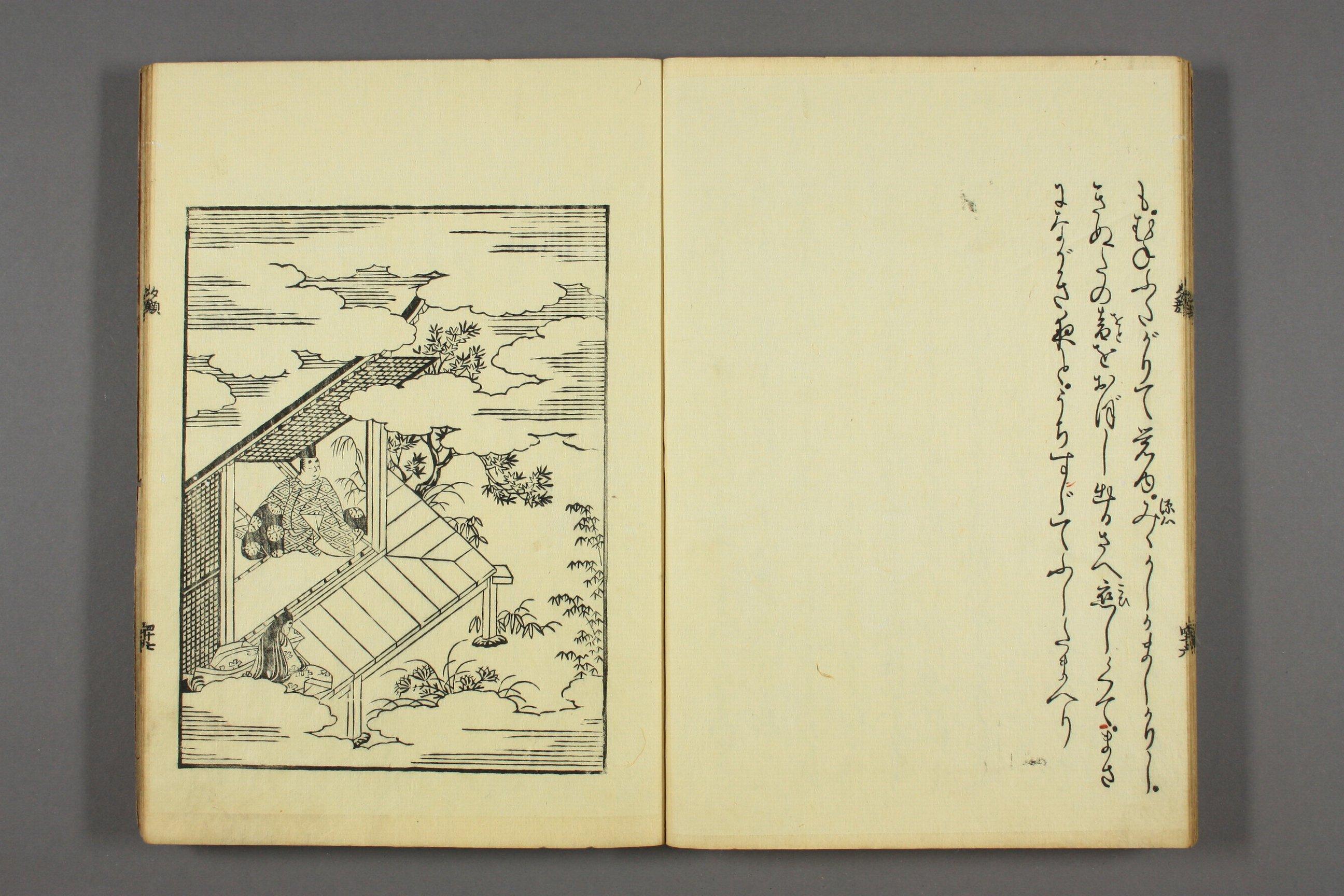 http://archive.wul.waseda.ac.jp/kosho/bunko30/bunko30_a0007/bunko30_a0007_0004/bunko30_a0007_0004_p0048.jpg