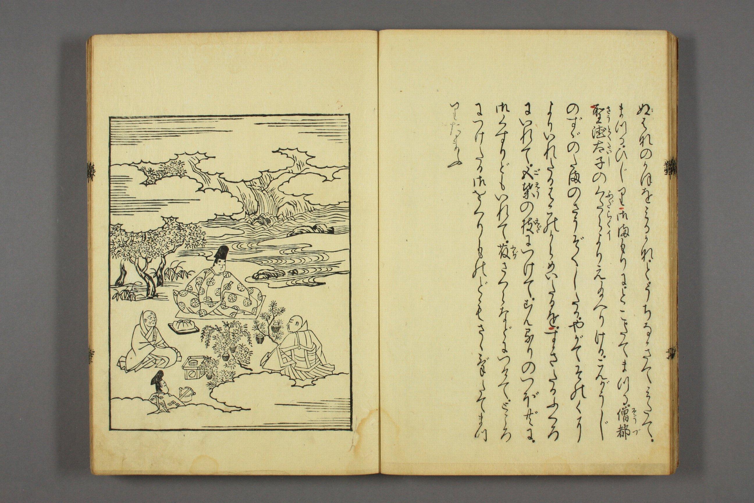 http://archive.wul.waseda.ac.jp/kosho/bunko30/bunko30_a0007/bunko30_a0007_0005/bunko30_a0007_0005_p0021.jpg