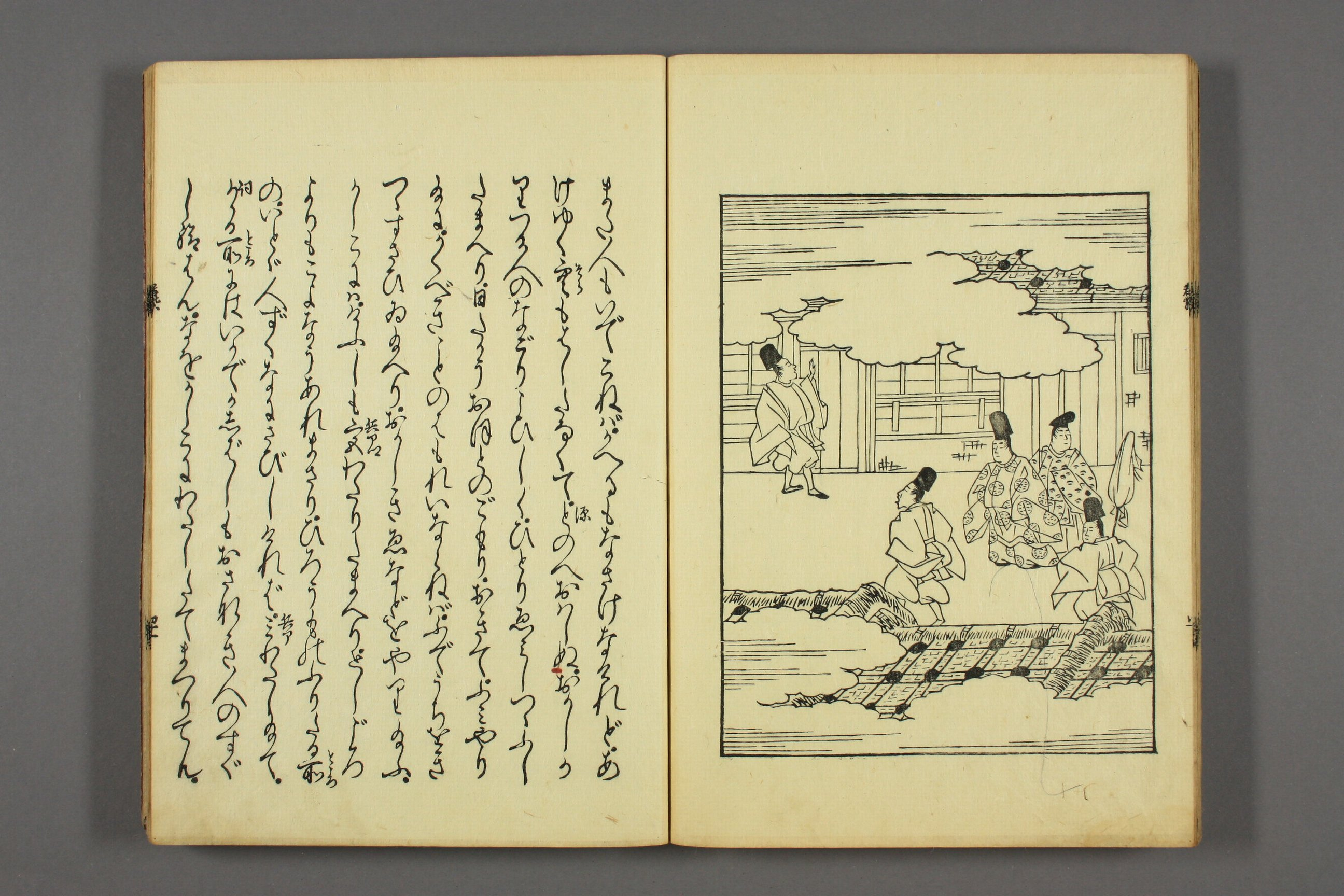 http://archive.wul.waseda.ac.jp/kosho/bunko30/bunko30_a0007/bunko30_a0007_0005/bunko30_a0007_0005_p0042.jpg