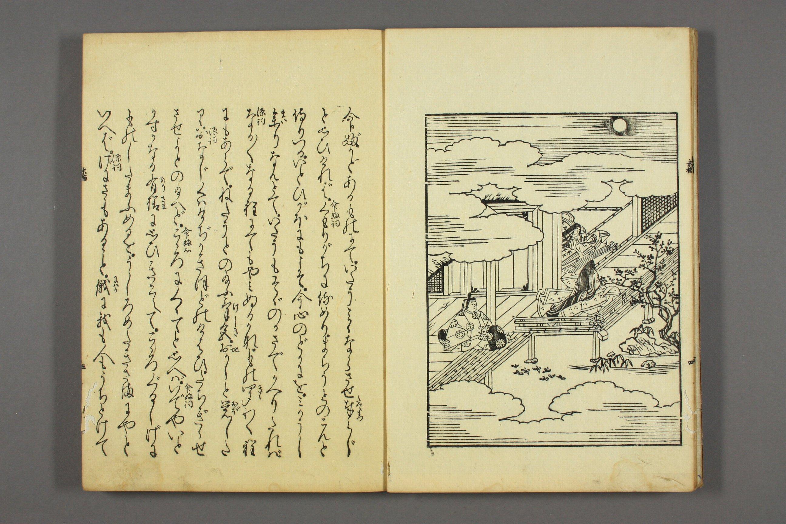 http://archive.wul.waseda.ac.jp/kosho/bunko30/bunko30_a0007/bunko30_a0007_0006/bunko30_a0007_0006_p0006.jpg