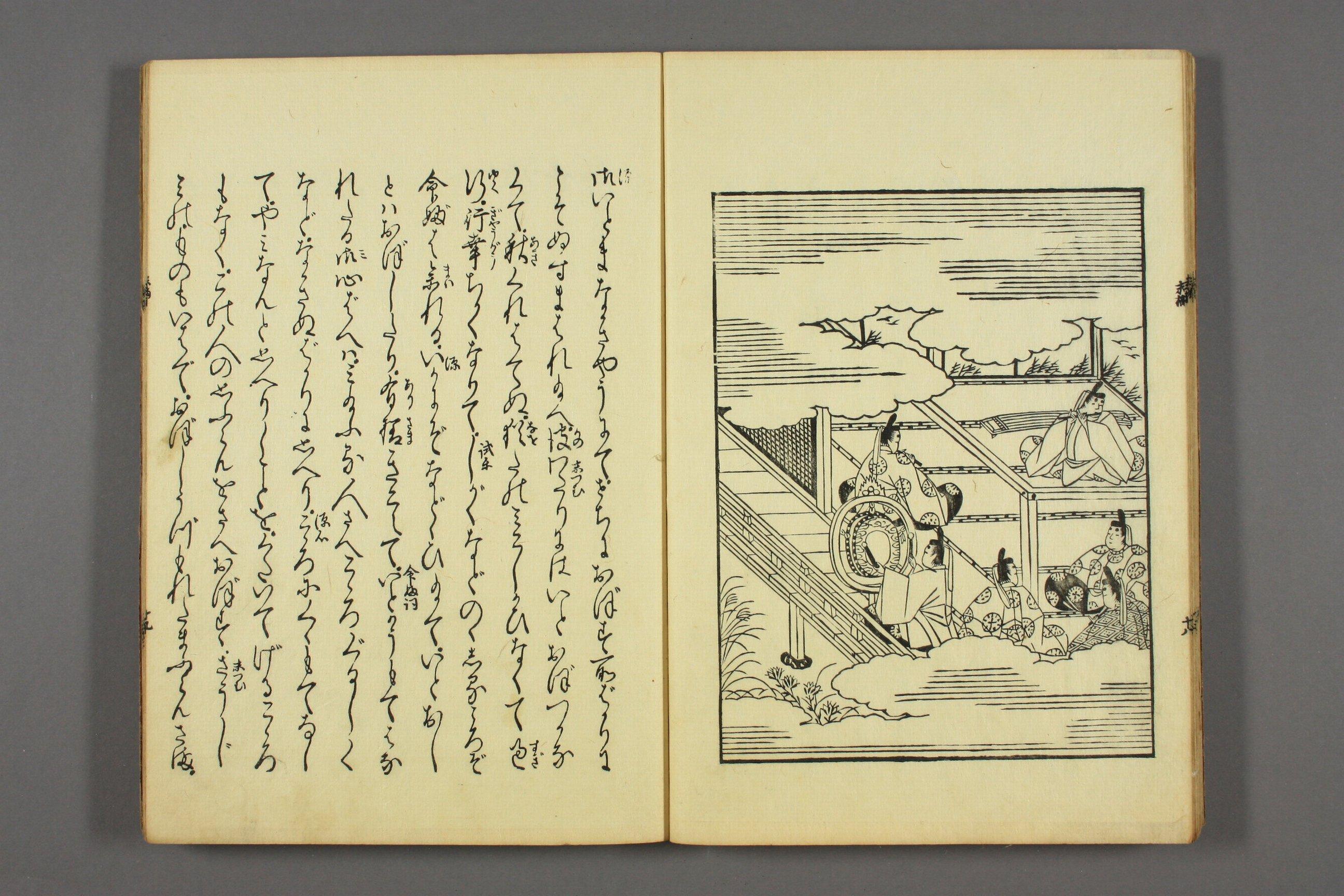 http://archive.wul.waseda.ac.jp/kosho/bunko30/bunko30_a0007/bunko30_a0007_0006/bunko30_a0007_0006_p0020.jpg