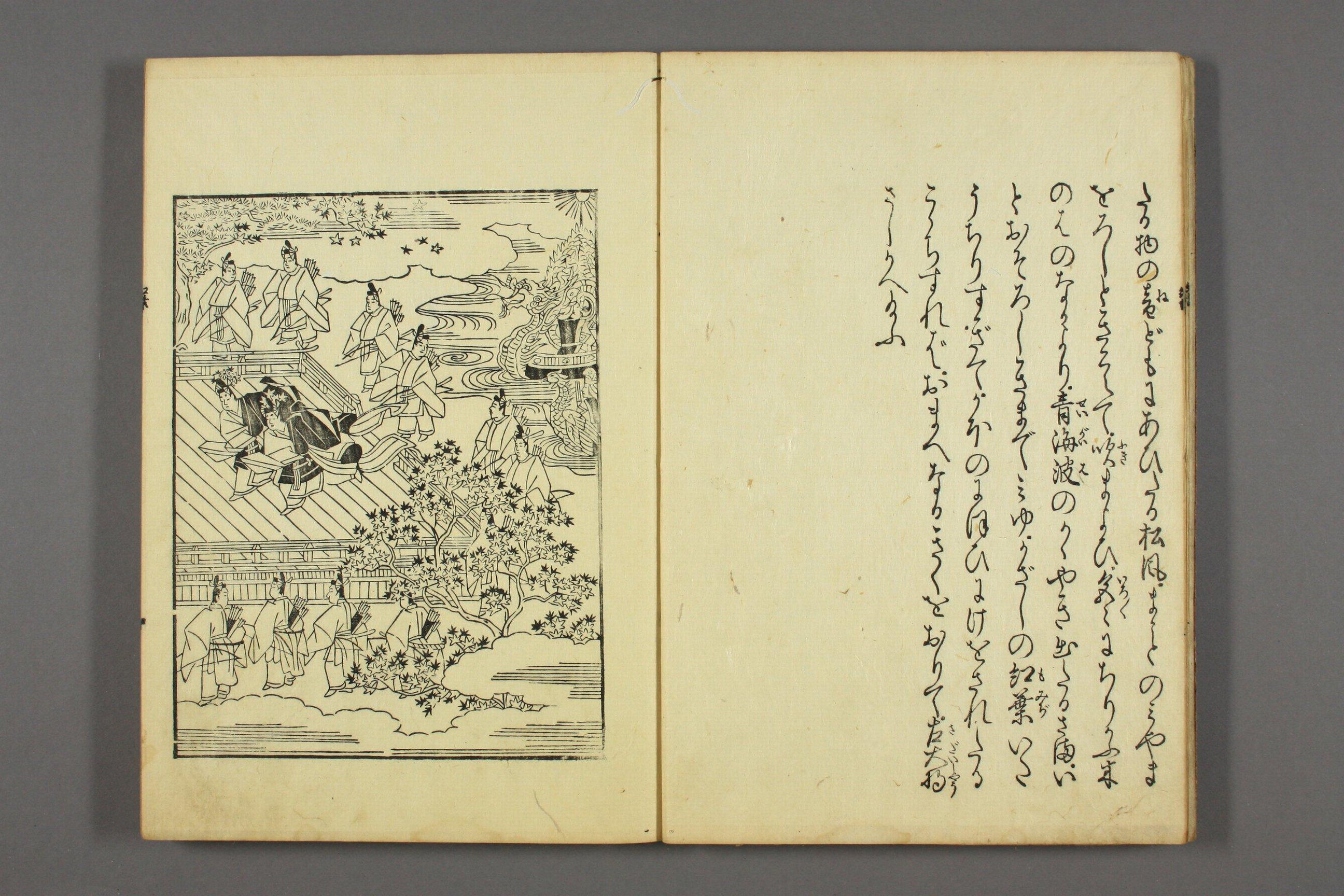 http://archive.wul.waseda.ac.jp/kosho/bunko30/bunko30_a0007/bunko30_a0007_0007/bunko30_a0007_0007_p0005.jpg