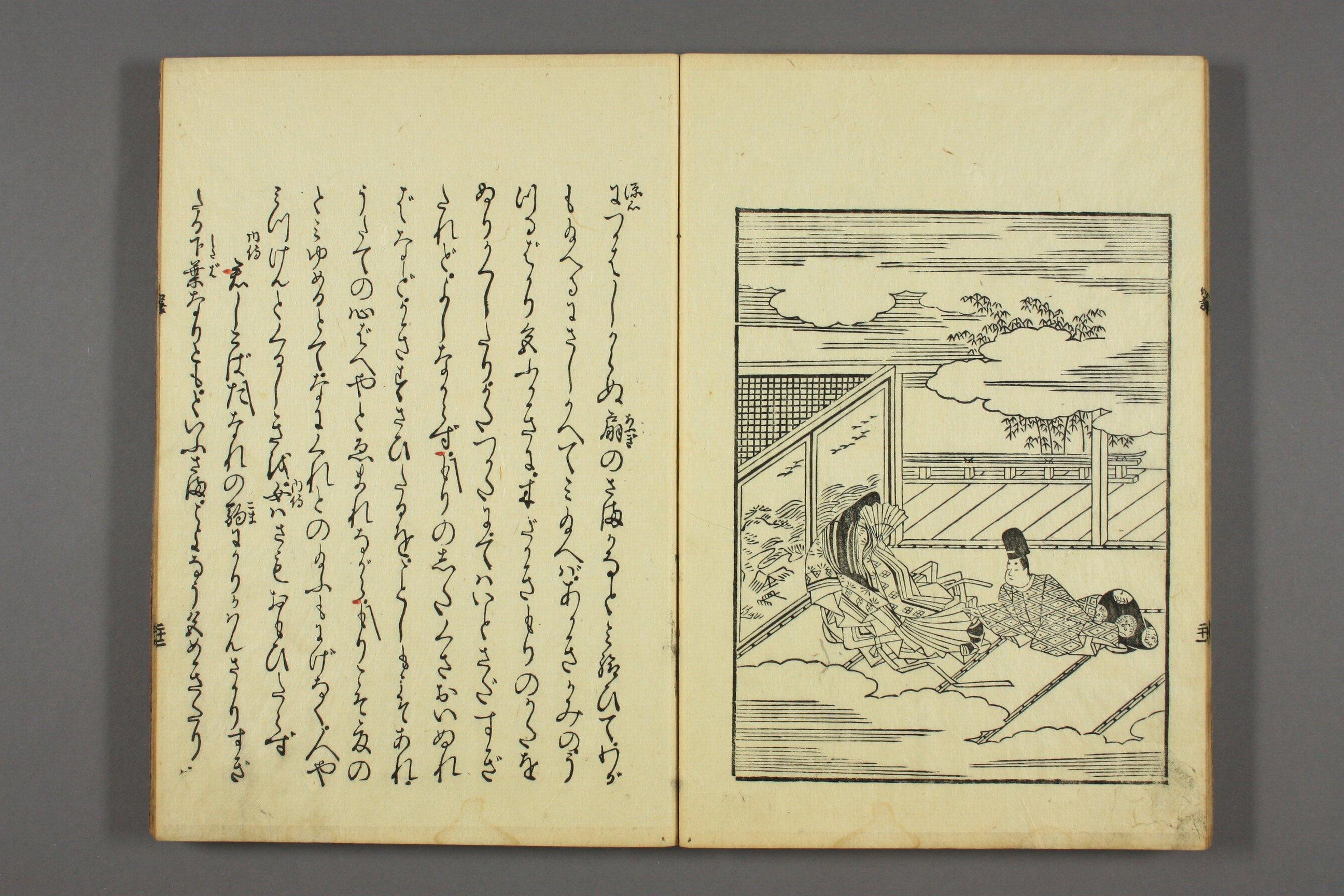 http://archive.wul.waseda.ac.jp/kosho/bunko30/bunko30_a0007/bunko30_a0007_0007/bunko30_a0007_0007_p0023.jpg