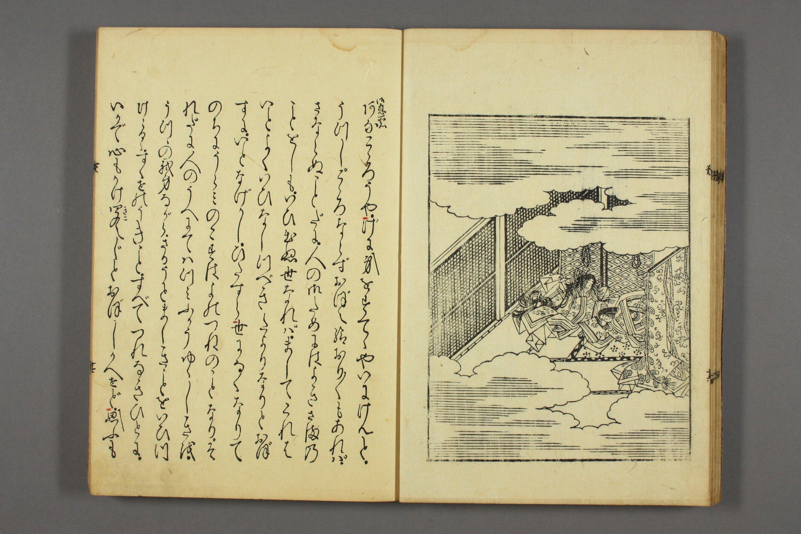 http://archive.wul.waseda.ac.jp/kosho/bunko30/bunko30_a0007/bunko30_a0007_0009/bunko30_a0007_0009_p0018.jpg