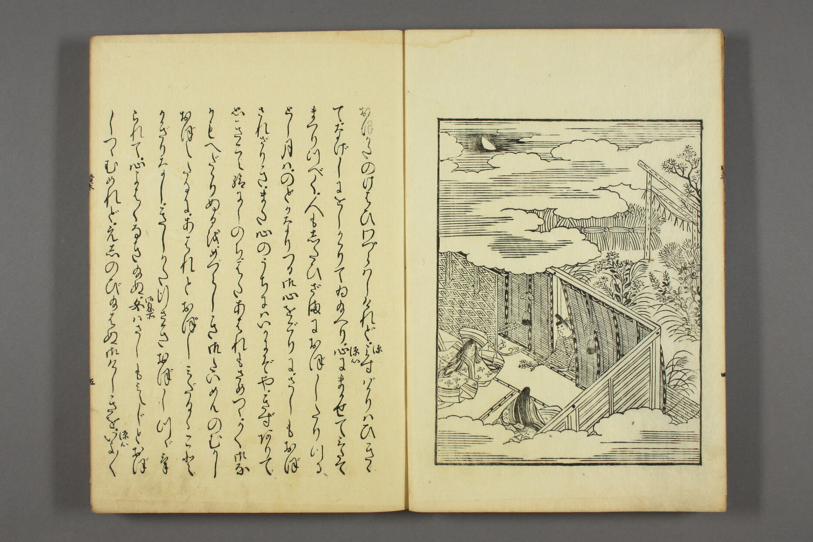 http://archive.wul.waseda.ac.jp/kosho/bunko30/bunko30_a0007/bunko30_a0007_0010/bunko30_a0007_0010_p0006.jpg