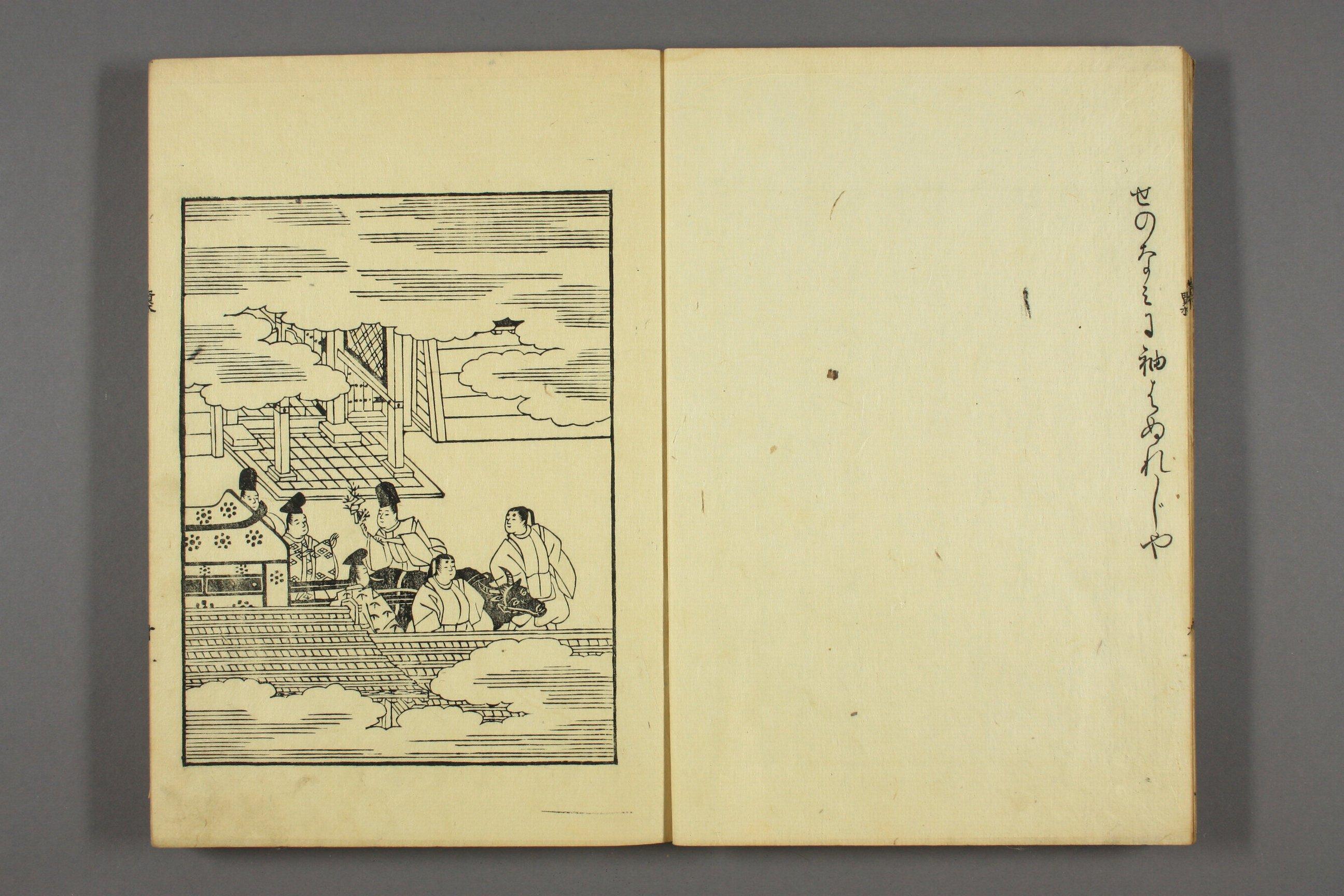 http://archive.wul.waseda.ac.jp/kosho/bunko30/bunko30_a0007/bunko30_a0007_0010/bunko30_a0007_0010_p0011.jpg