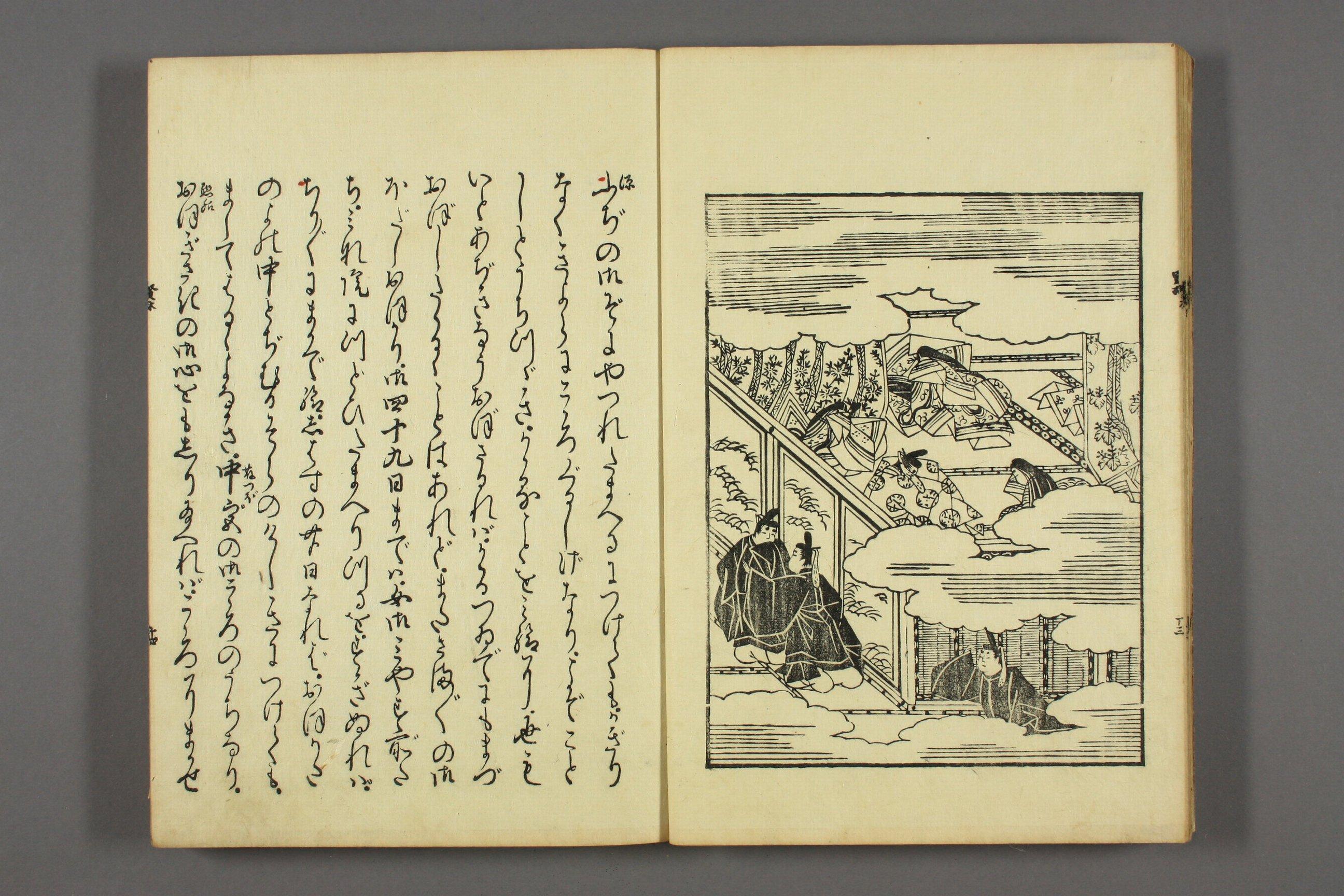 http://archive.wul.waseda.ac.jp/kosho/bunko30/bunko30_a0007/bunko30_a0007_0010/bunko30_a0007_0010_p0015.jpg