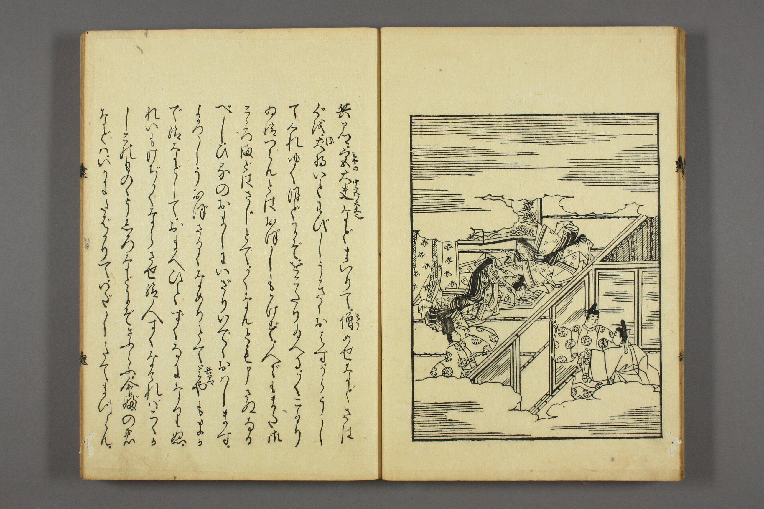 http://archive.wul.waseda.ac.jp/kosho/bunko30/bunko30_a0007/bunko30_a0007_0010/bunko30_a0007_0010_p0023.jpg