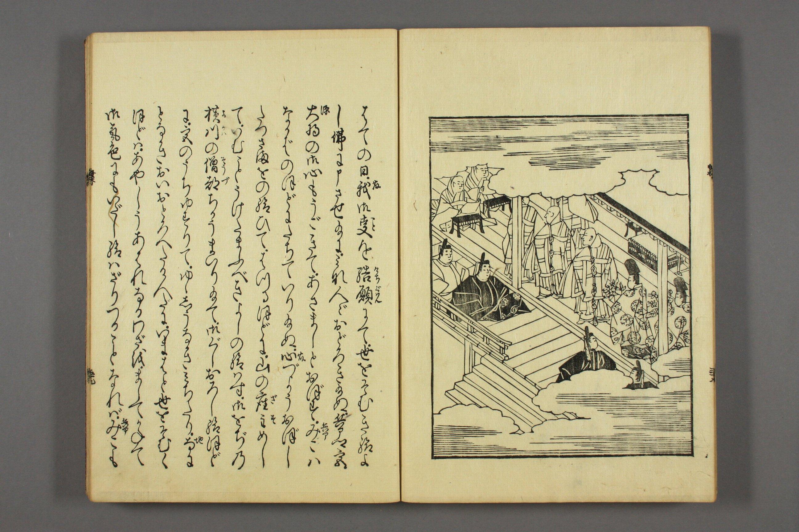 http://archive.wul.waseda.ac.jp/kosho/bunko30/bunko30_a0007/bunko30_a0007_0010/bunko30_a0007_0010_p0040.jpg
