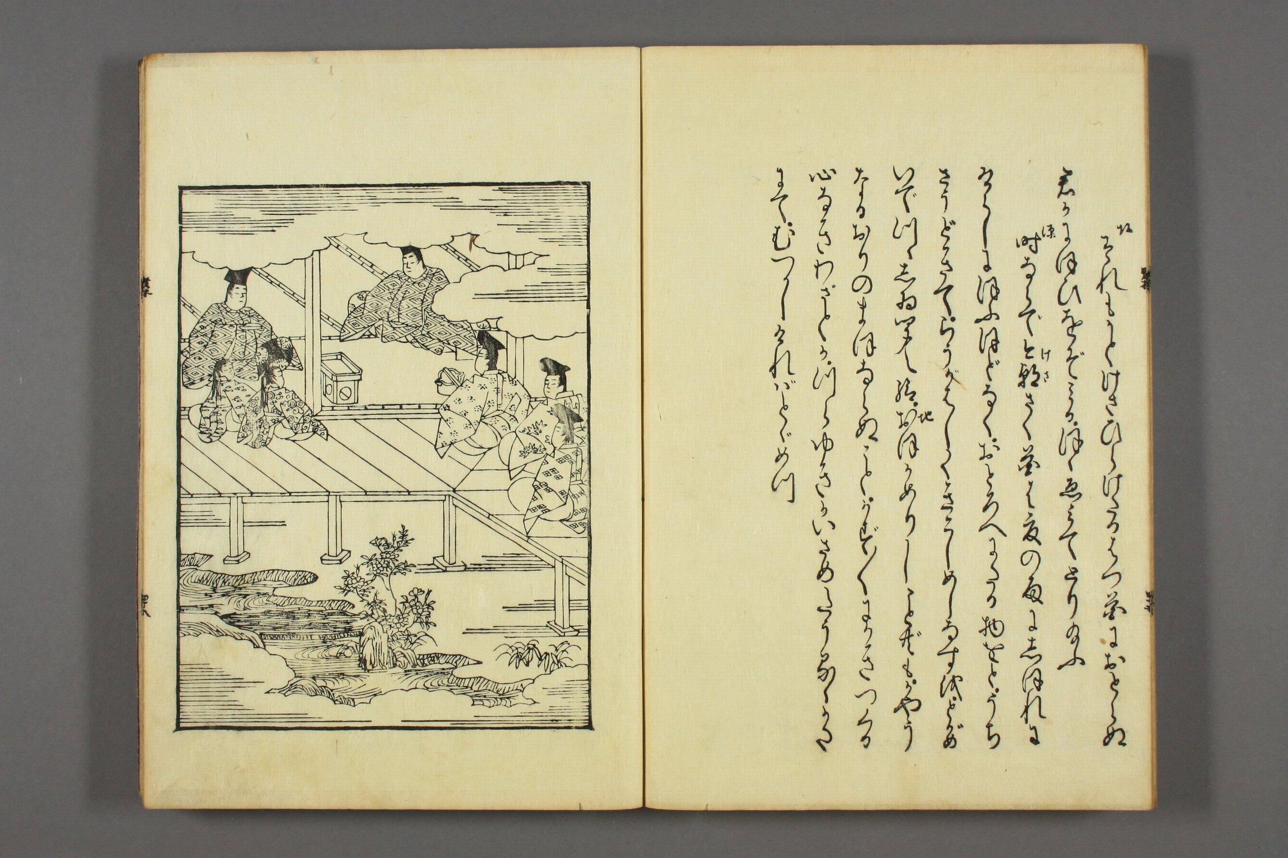 http://archive.wul.waseda.ac.jp/kosho/bunko30/bunko30_a0007/bunko30_a0007_0010/bunko30_a0007_0010_p0049.jpg