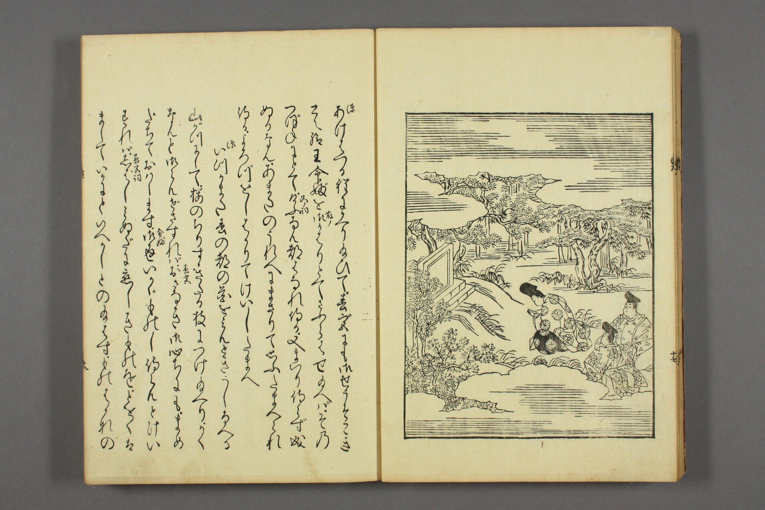 http://archive.wul.waseda.ac.jp/kosho/bunko30/bunko30_a0007/bunko30_a0007_0012/bunko30_a0007_0012_p0019.jpg
