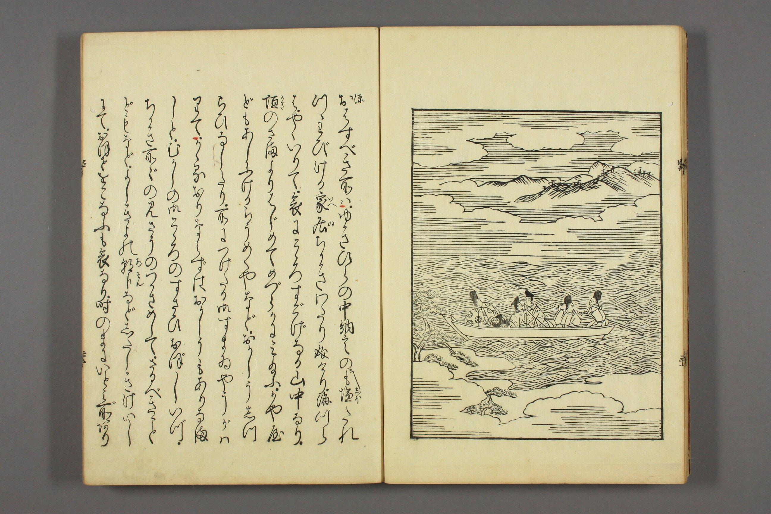 http://archive.wul.waseda.ac.jp/kosho/bunko30/bunko30_a0007/bunko30_a0007_0012/bunko30_a0007_0012_p0023.jpg