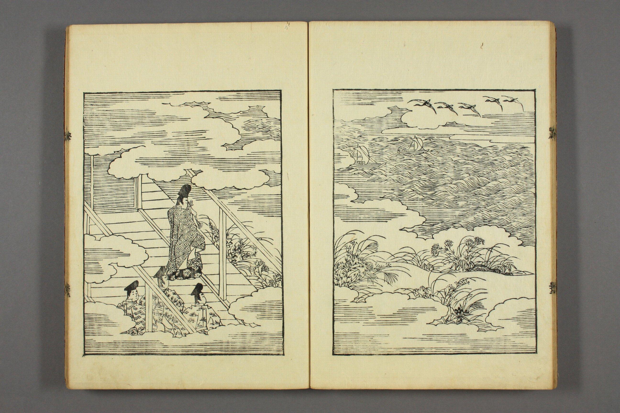 http://archive.wul.waseda.ac.jp/kosho/bunko30/bunko30_a0007/bunko30_a0007_0012/bunko30_a0007_0012_p0034.jpg