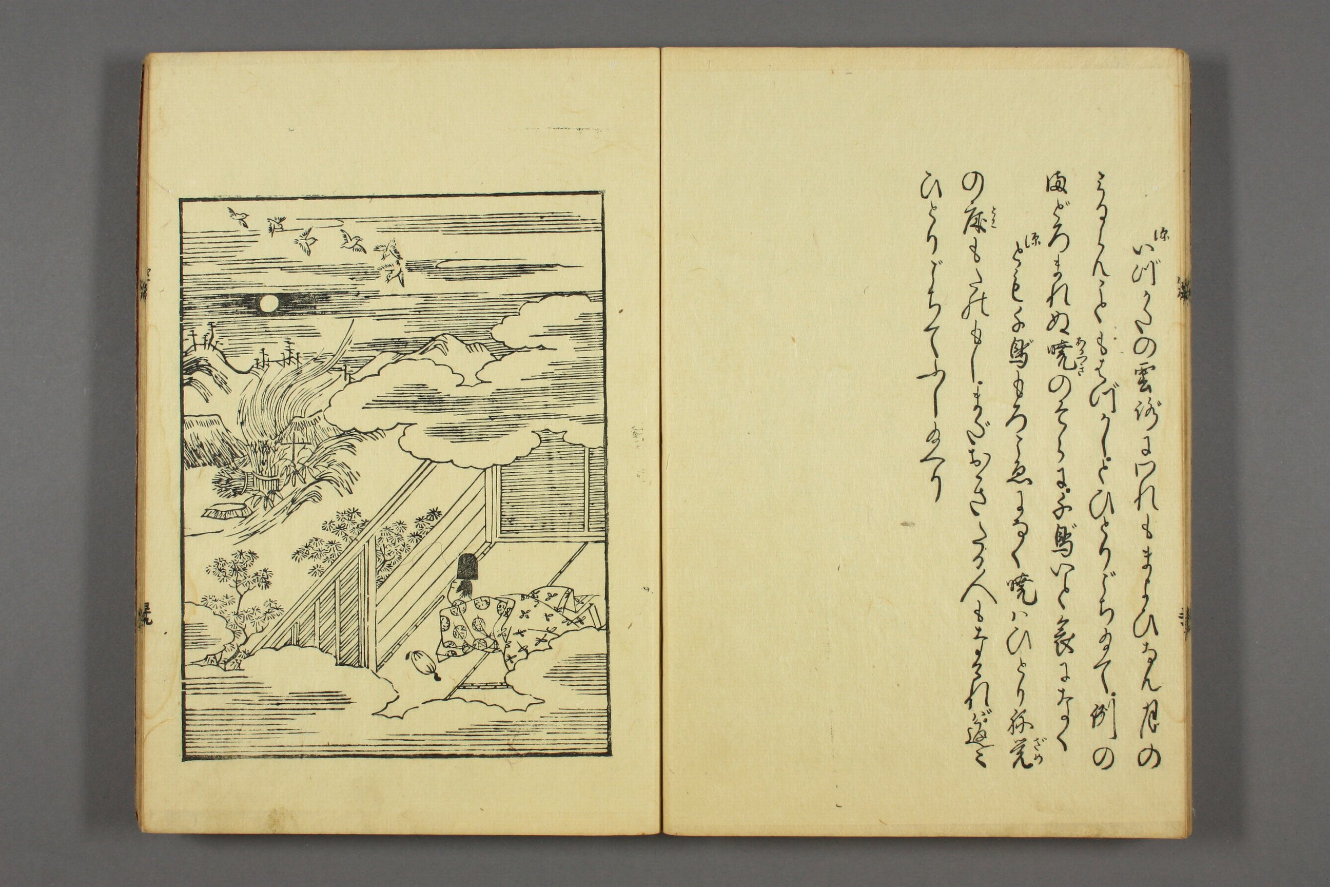 http://archive.wul.waseda.ac.jp/kosho/bunko30/bunko30_a0007/bunko30_a0007_0012/bunko30_a0007_0012_p0040.jpg