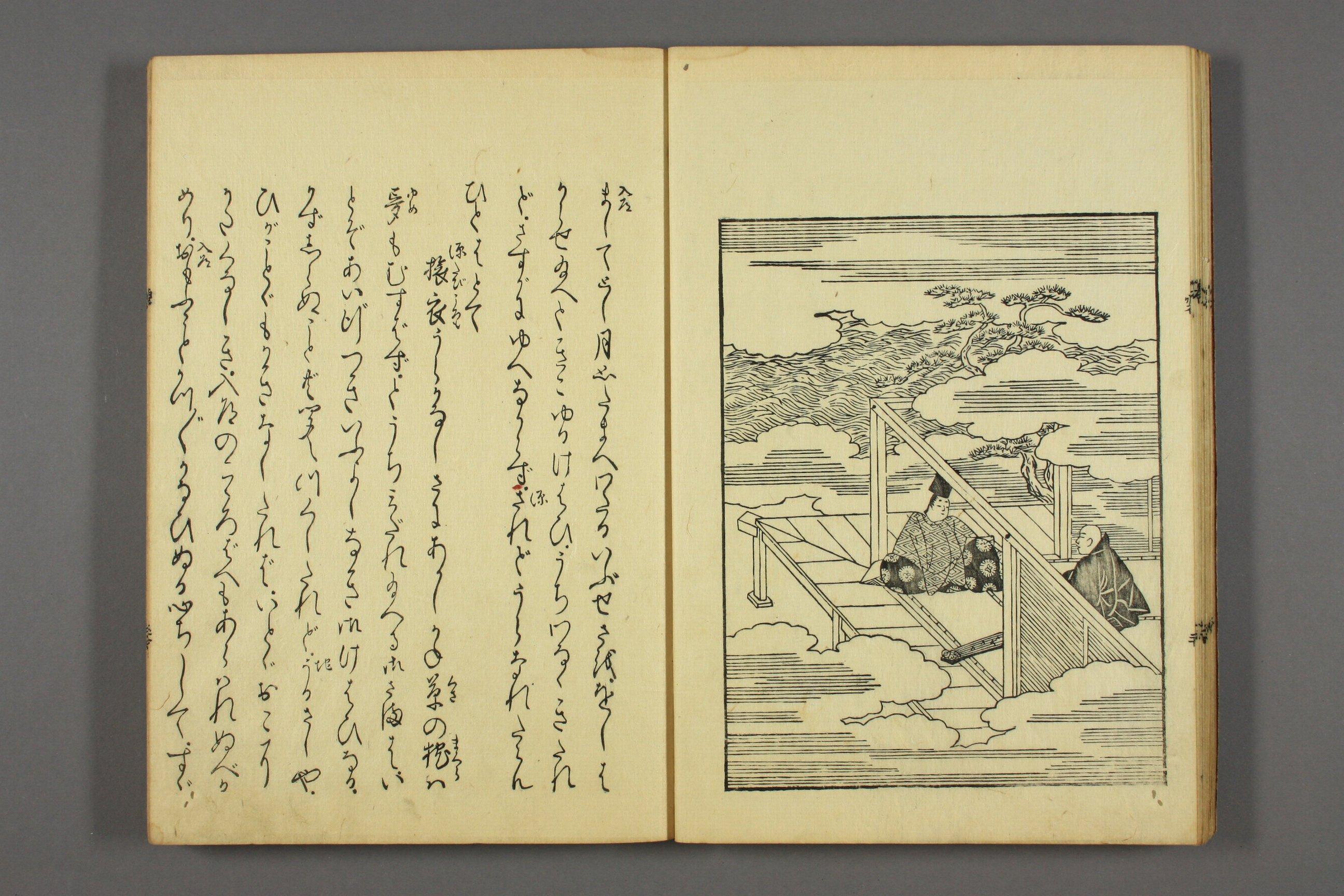 http://archive.wul.waseda.ac.jp/kosho/bunko30/bunko30_a0007/bunko30_a0007_0013/bunko30_a0007_0013_p0022.jpg