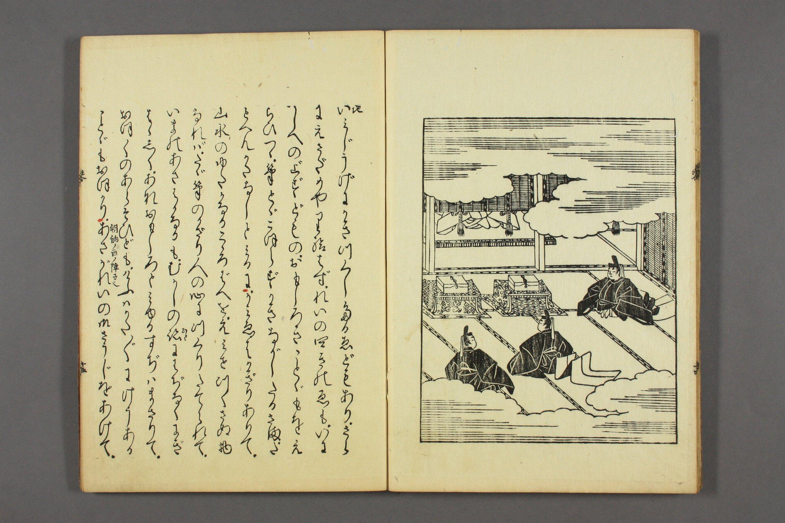 http://archive.wul.waseda.ac.jp/kosho/bunko30/bunko30_a0007/bunko30_a0007_0017/bunko30_a0007_0017_p0016.jpg