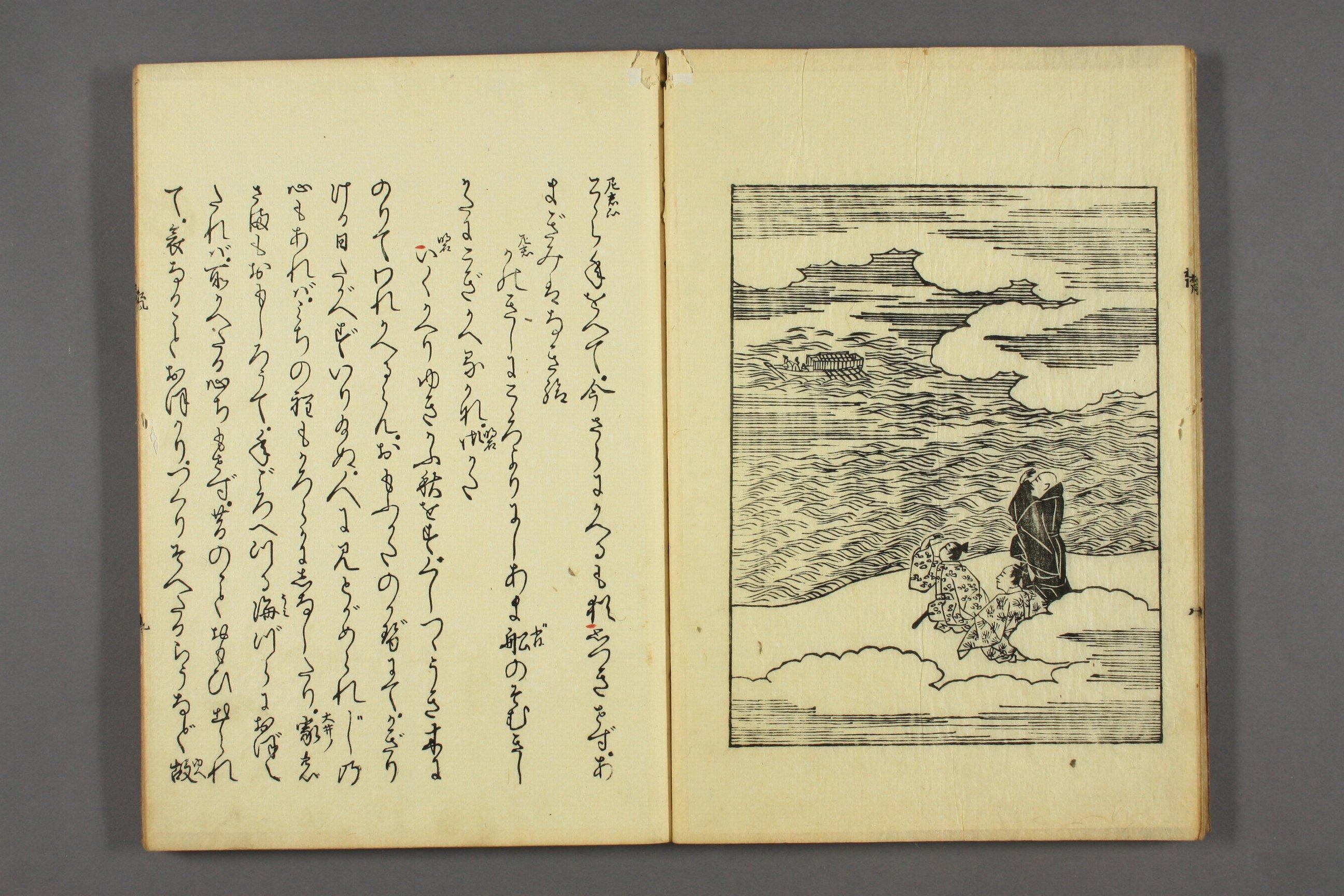 http://archive.wul.waseda.ac.jp/kosho/bunko30/bunko30_a0007/bunko30_a0007_0018/bunko30_a0007_0018_p0010.jpg