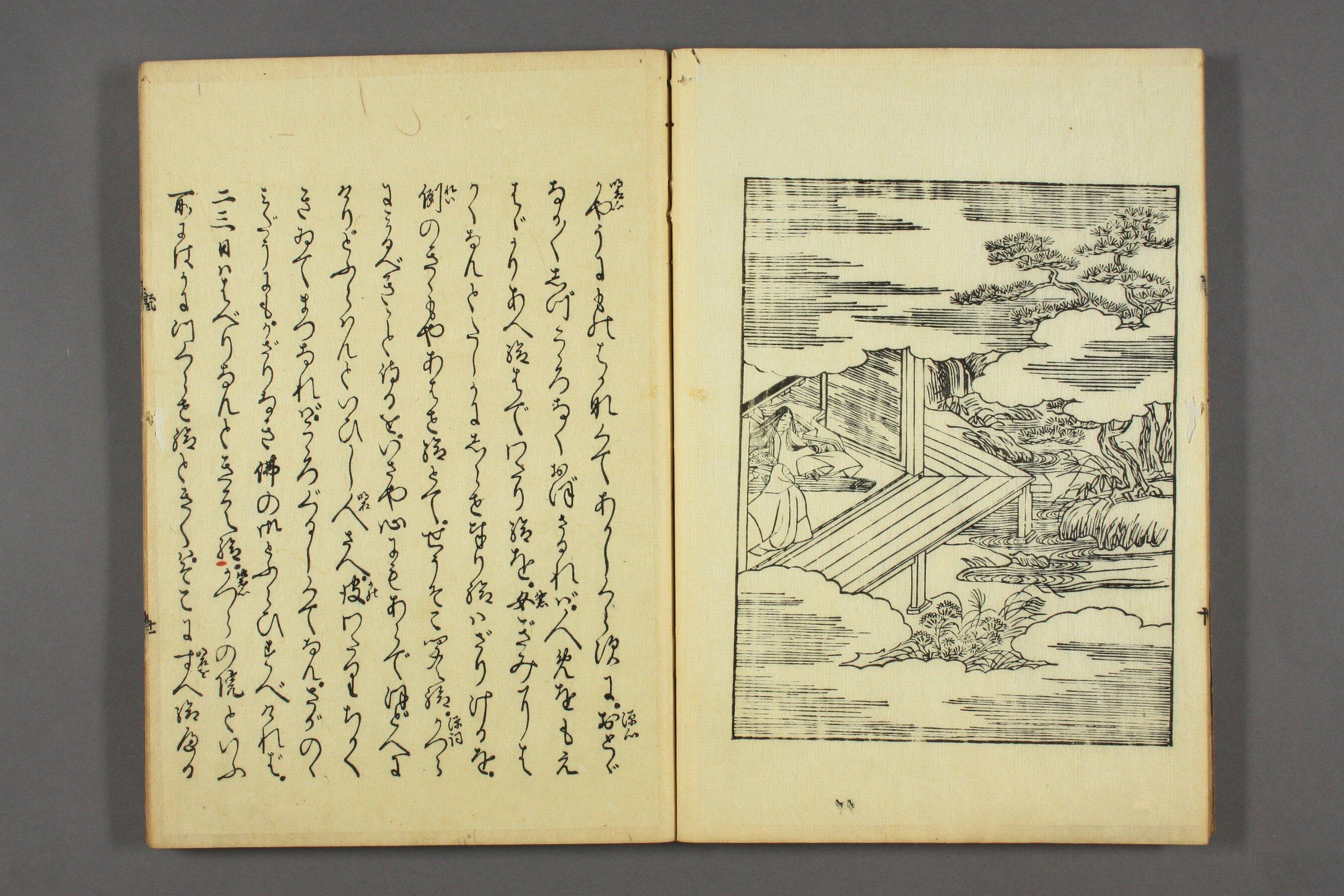 http://archive.wul.waseda.ac.jp/kosho/bunko30/bunko30_a0007/bunko30_a0007_0018/bunko30_a0007_0018_p0012.jpg