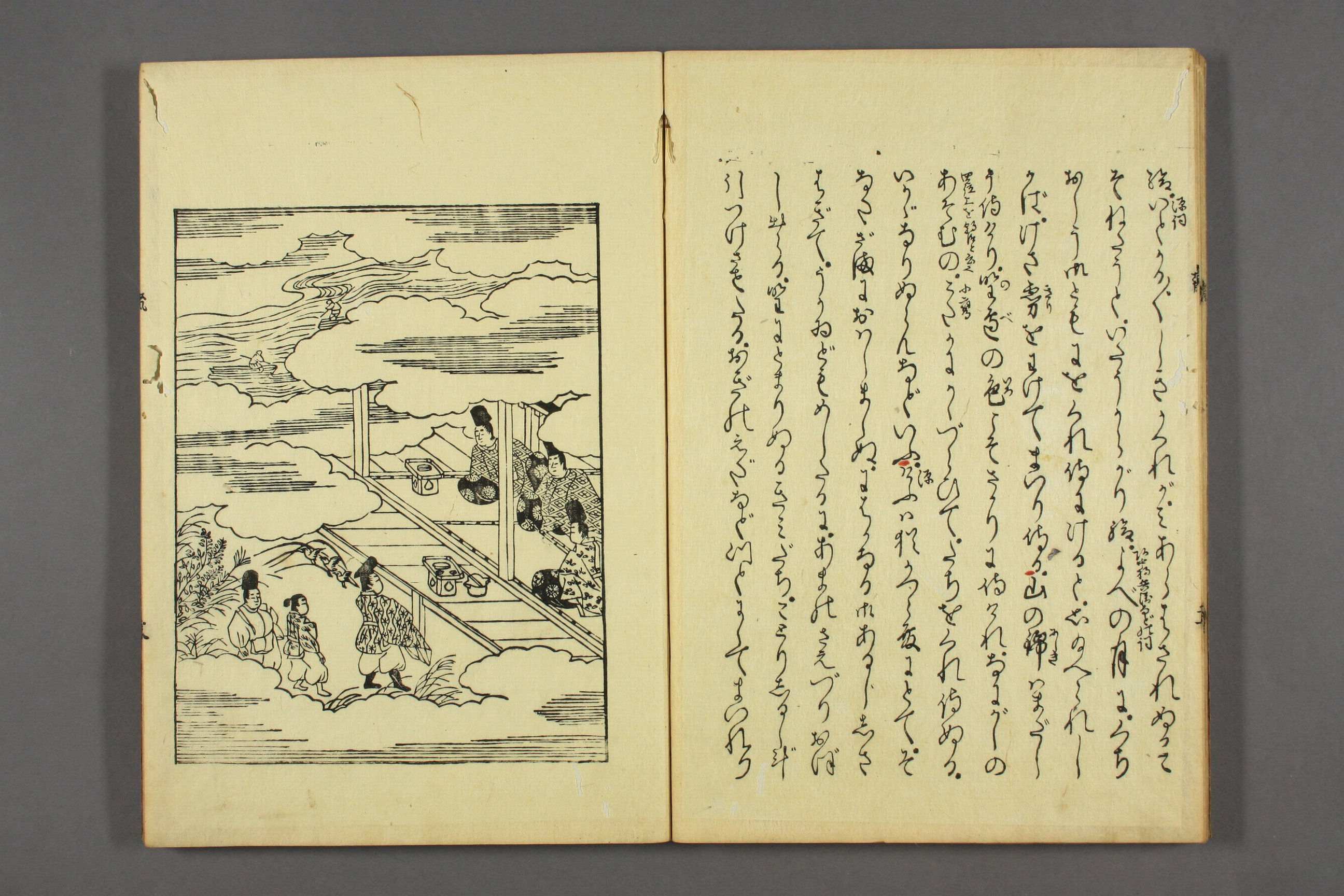 http://archive.wul.waseda.ac.jp/kosho/bunko30/bunko30_a0007/bunko30_a0007_0018/bunko30_a0007_0018_p0019.jpg