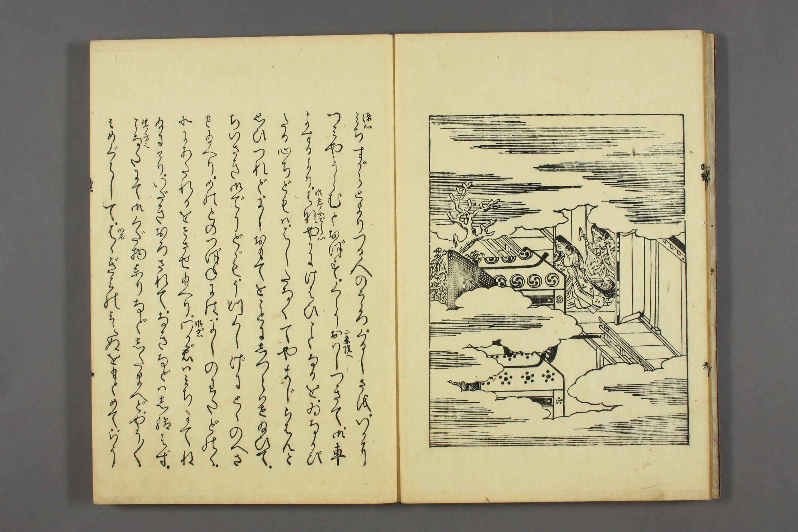 http://archive.wul.waseda.ac.jp/kosho/bunko30/bunko30_a0007/bunko30_a0007_0019/bunko30_a0007_0019_p0008.jpg