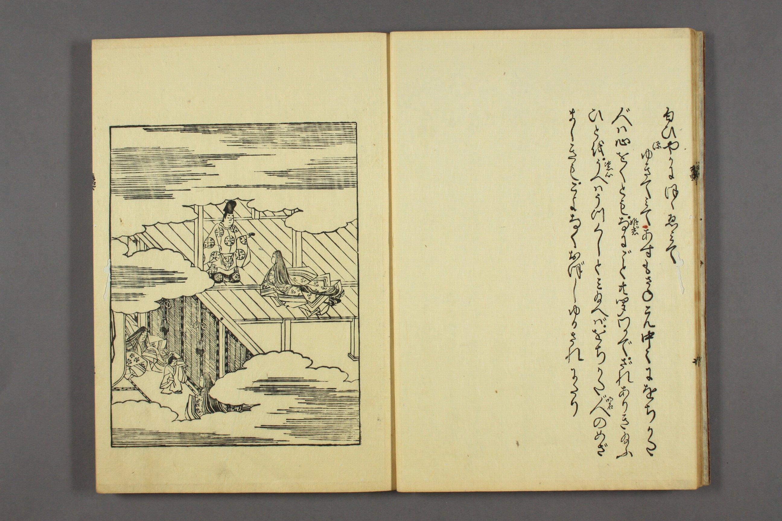 http://archive.wul.waseda.ac.jp/kosho/bunko30/bunko30_a0007/bunko30_a0007_0019/bunko30_a0007_0019_p0012.jpg