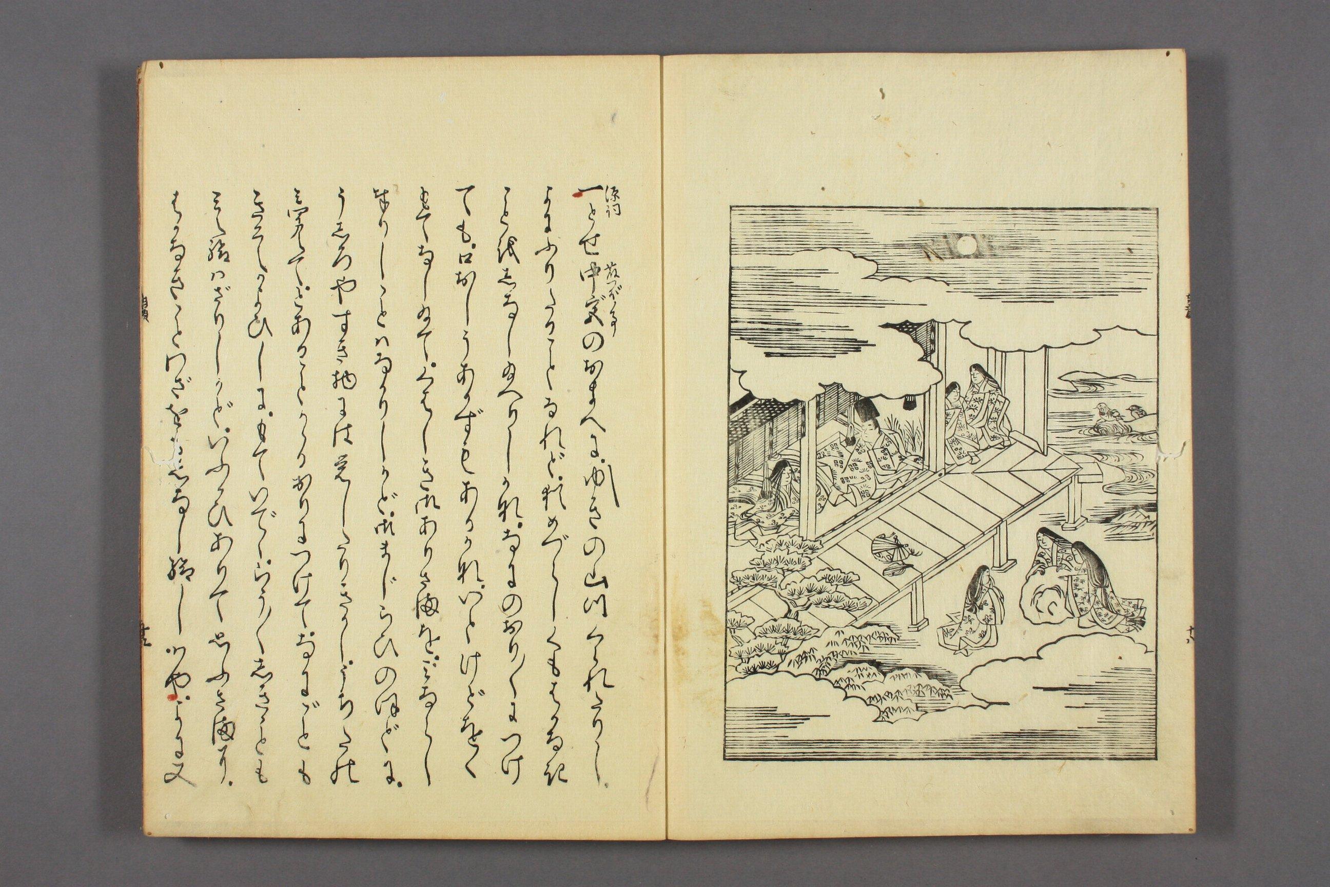http://archive.wul.waseda.ac.jp/kosho/bunko30/bunko30_a0007/bunko30_a0007_0020/bunko30_a0007_0020_p0020.jpg