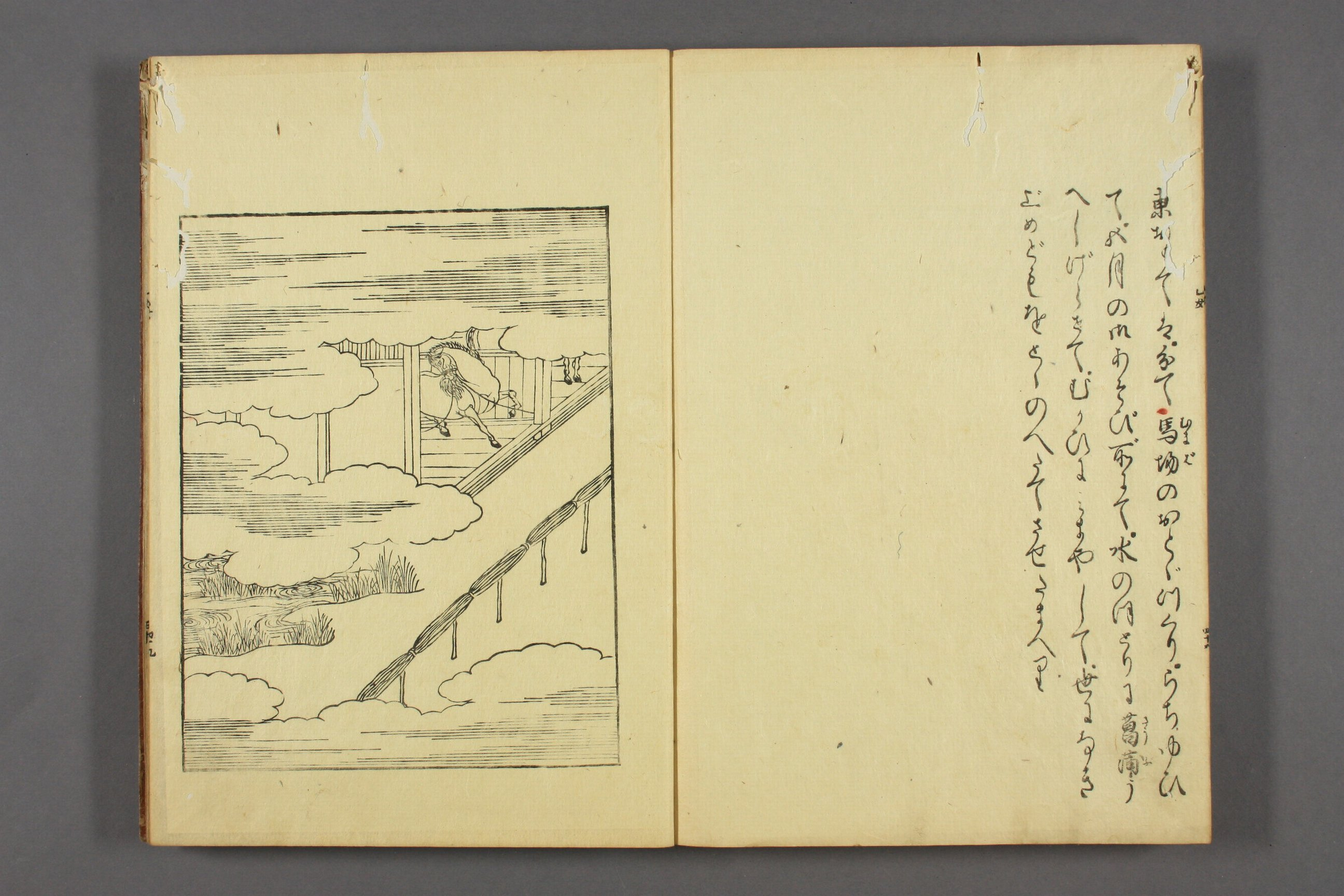 http://archive.wul.waseda.ac.jp/kosho/bunko30/bunko30_a0007/bunko30_a0007_0021/bunko30_a0007_0021_p0050.jpg