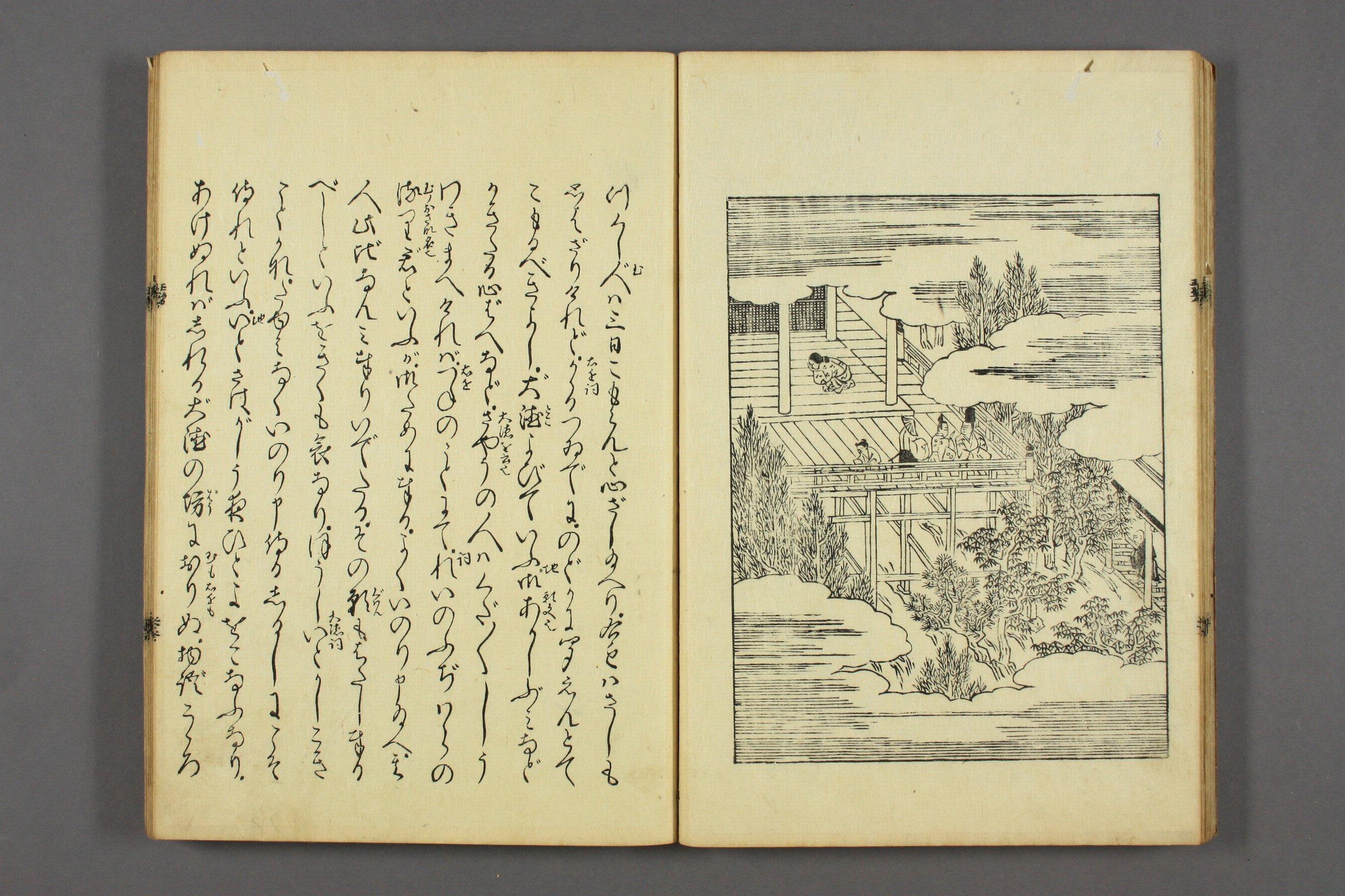 http://archive.wul.waseda.ac.jp/kosho/bunko30/bunko30_a0007/bunko30_a0007_0022/bunko30_a0007_0022_p0023.jpg