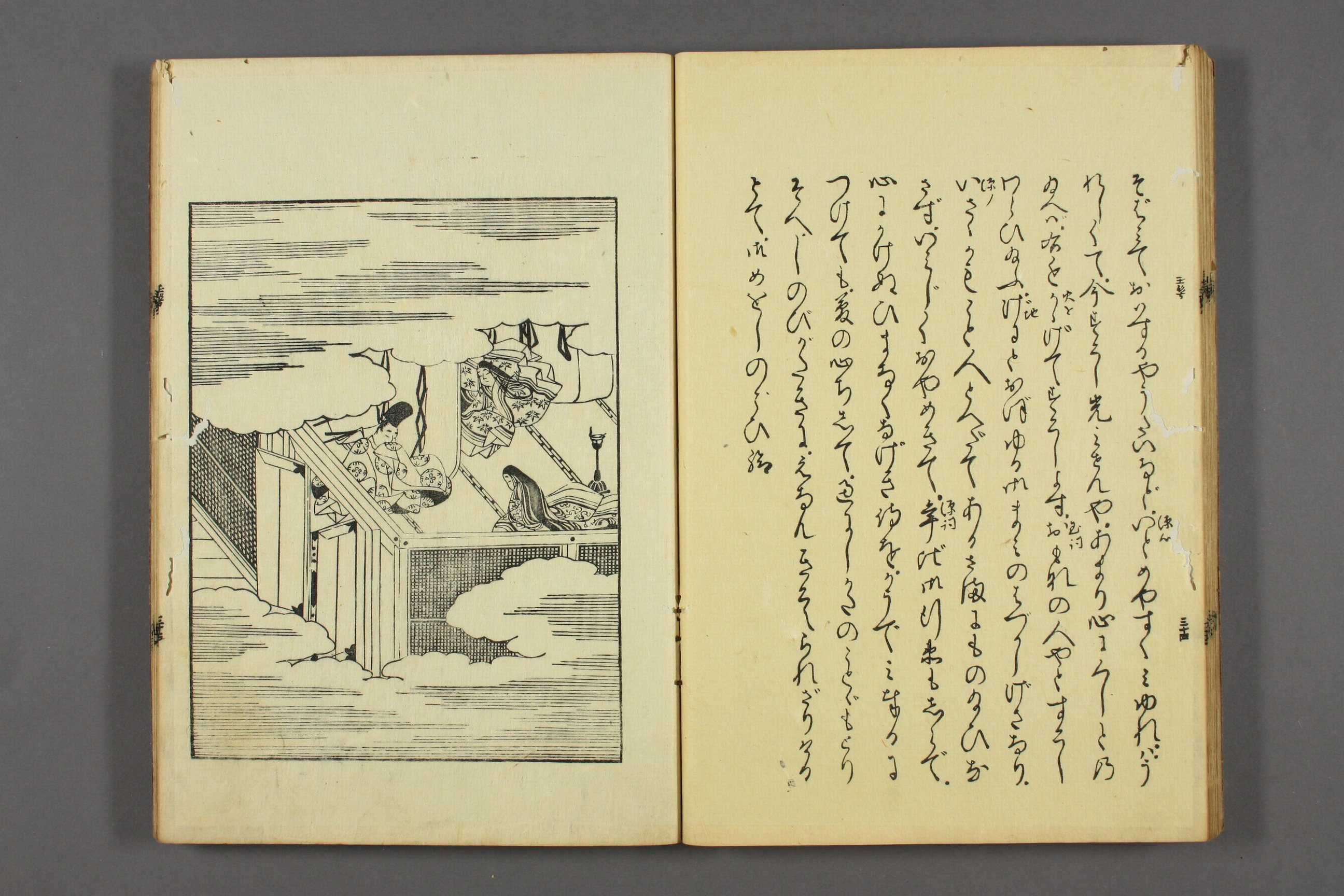 http://archive.wul.waseda.ac.jp/kosho/bunko30/bunko30_a0007/bunko30_a0007_0022/bunko30_a0007_0022_p0036.jpg