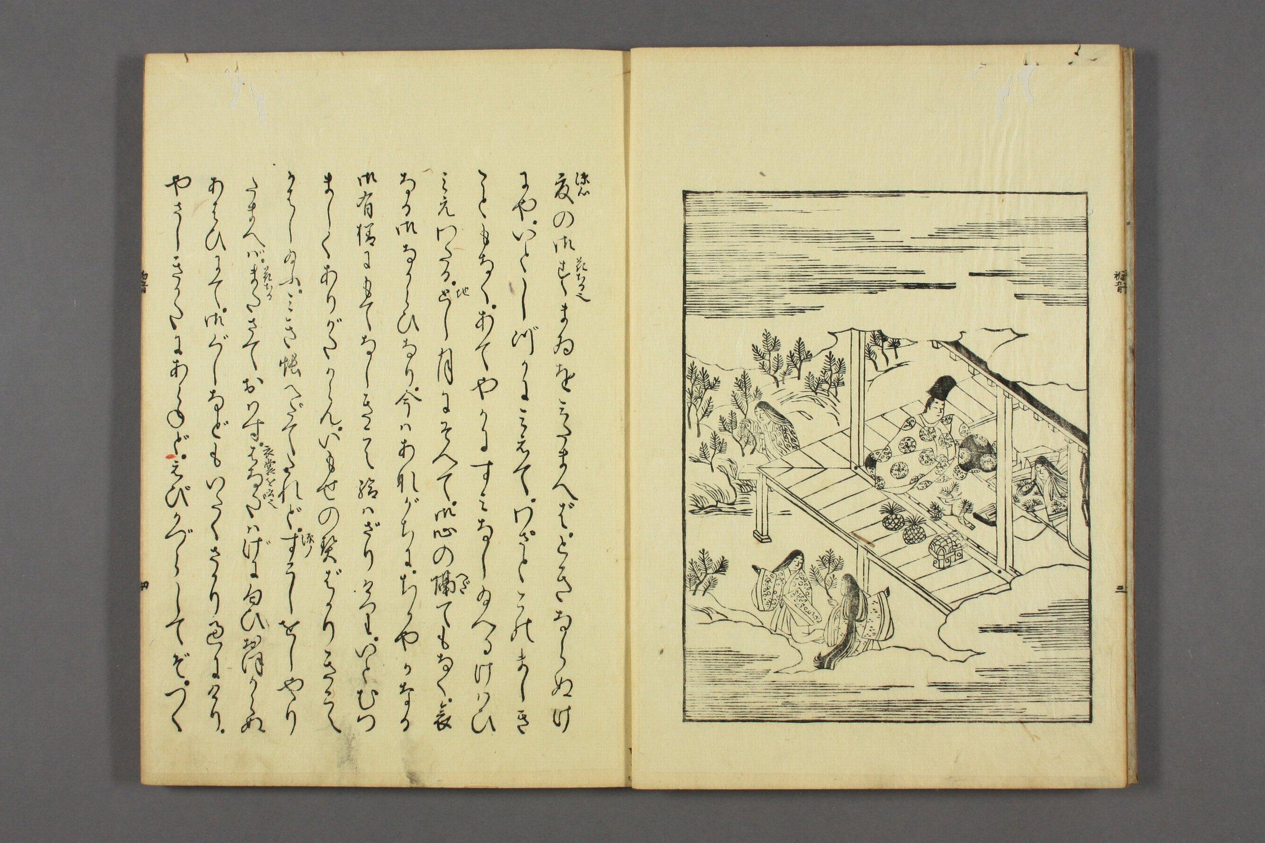 http://archive.wul.waseda.ac.jp/kosho/bunko30/bunko30_a0007/bunko30_a0007_0023/bunko30_a0007_0023_p0005.jpg