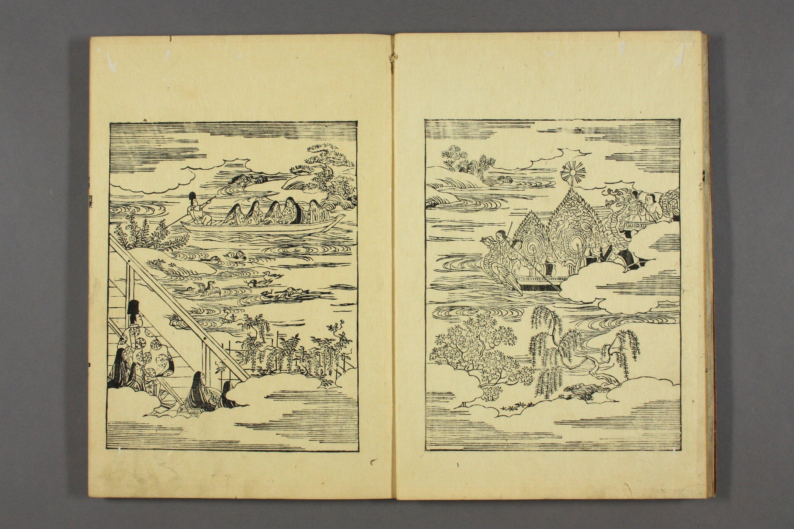http://archive.wul.waseda.ac.jp/kosho/bunko30/bunko30_a0007/bunko30_a0007_0024/bunko30_a0007_0024_p0005.jpg