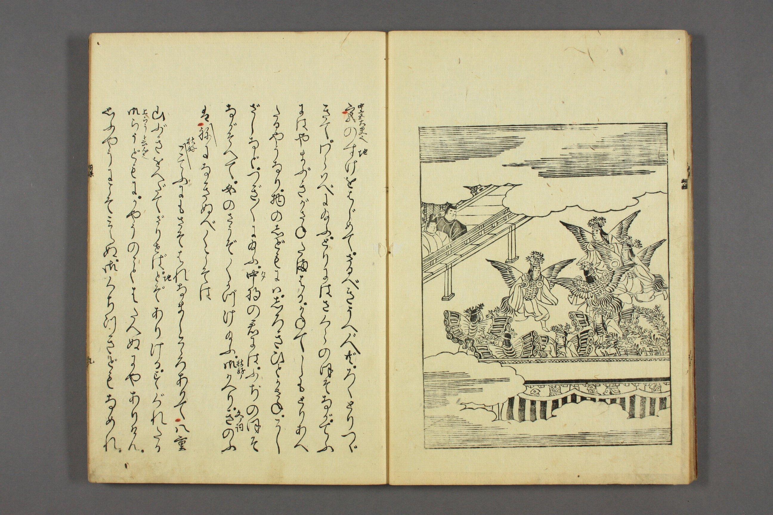 http://archive.wul.waseda.ac.jp/kosho/bunko30/bunko30_a0007/bunko30_a0007_0024/bunko30_a0007_0024_p0010.jpg