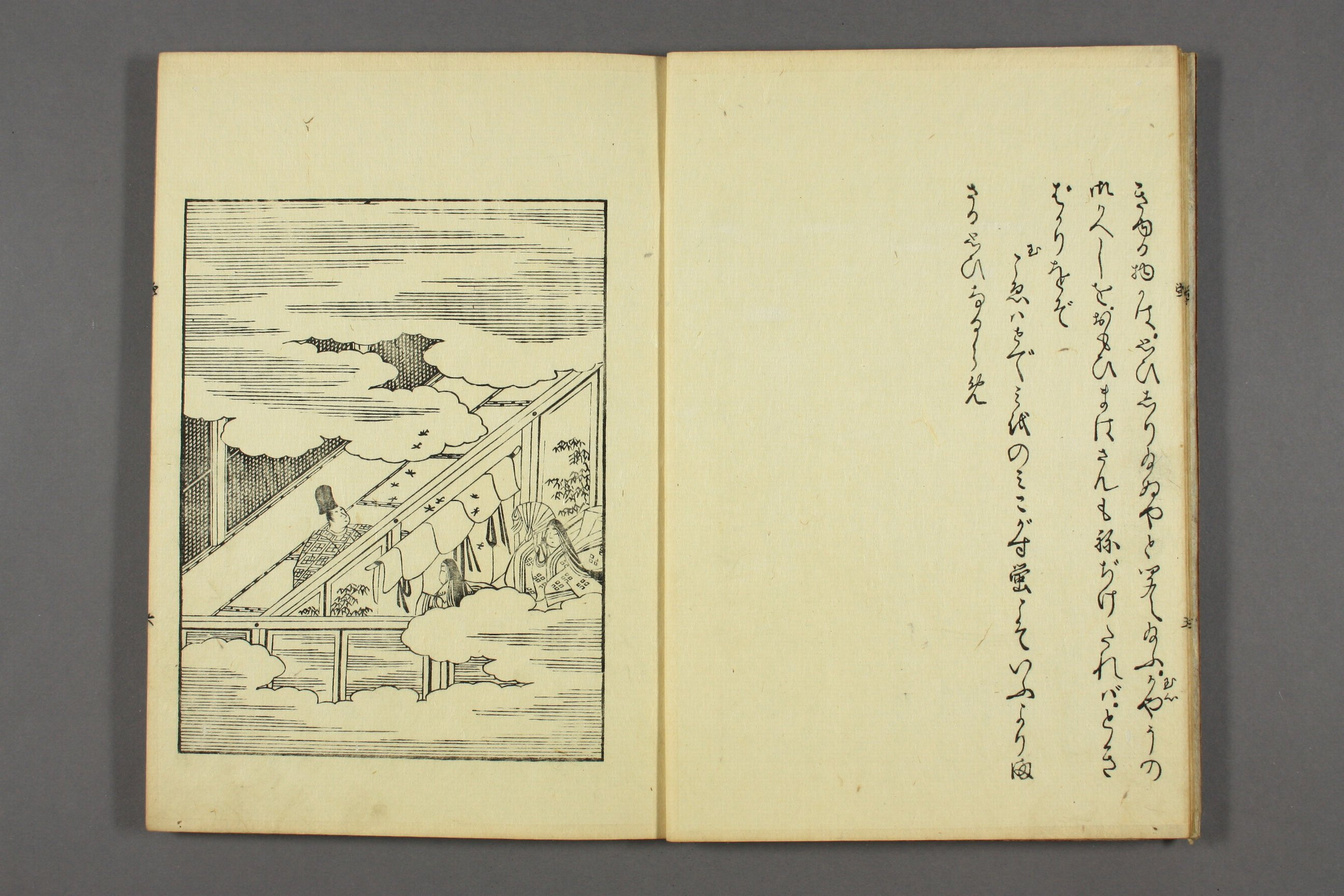 http://archive.wul.waseda.ac.jp/kosho/bunko30/bunko30_a0007/bunko30_a0007_0025/bunko30_a0007_0025_p0007.jpg