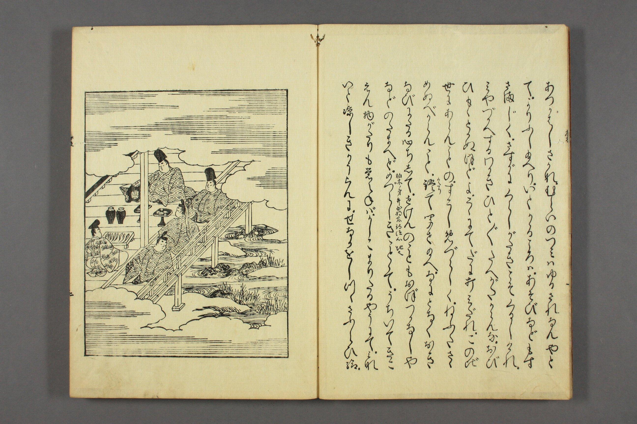 http://archive.wul.waseda.ac.jp/kosho/bunko30/bunko30_a0007/bunko30_a0007_0026/bunko30_a0007_0026_p0003.jpg