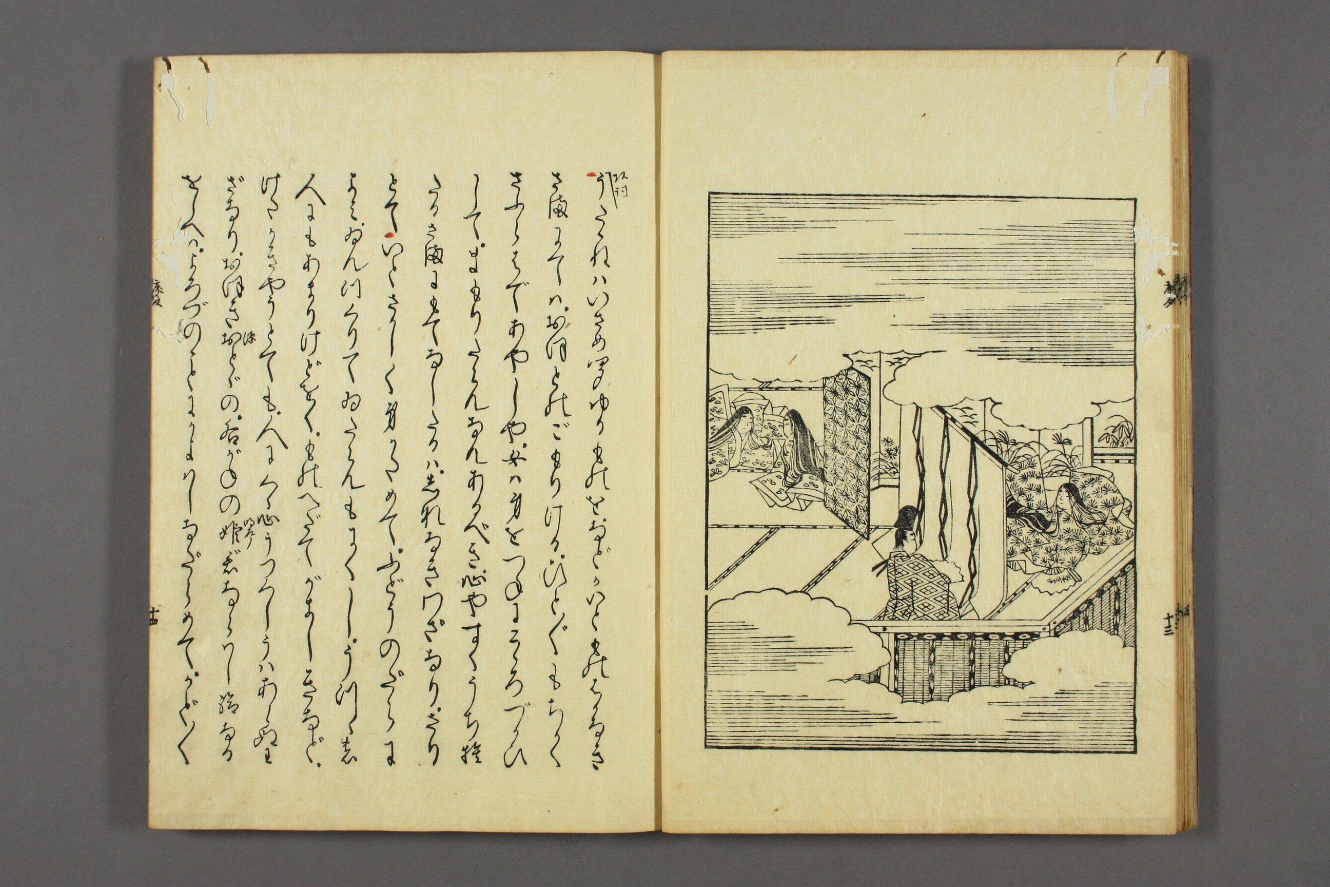 http://archive.wul.waseda.ac.jp/kosho/bunko30/bunko30_a0007/bunko30_a0007_0026/bunko30_a0007_0026_p0015.jpg