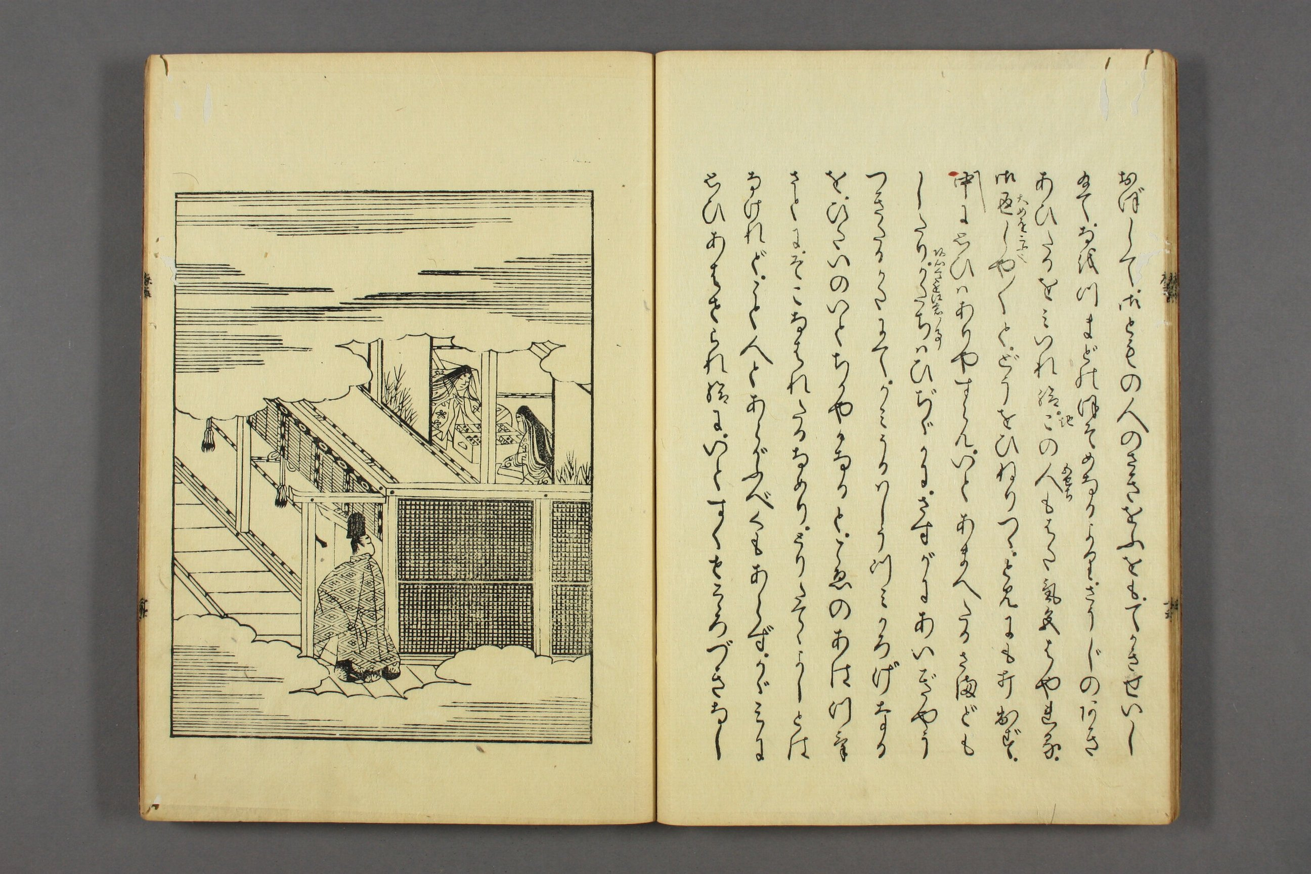 http://archive.wul.waseda.ac.jp/kosho/bunko30/bunko30_a0007/bunko30_a0007_0026/bunko30_a0007_0026_p0018.jpg