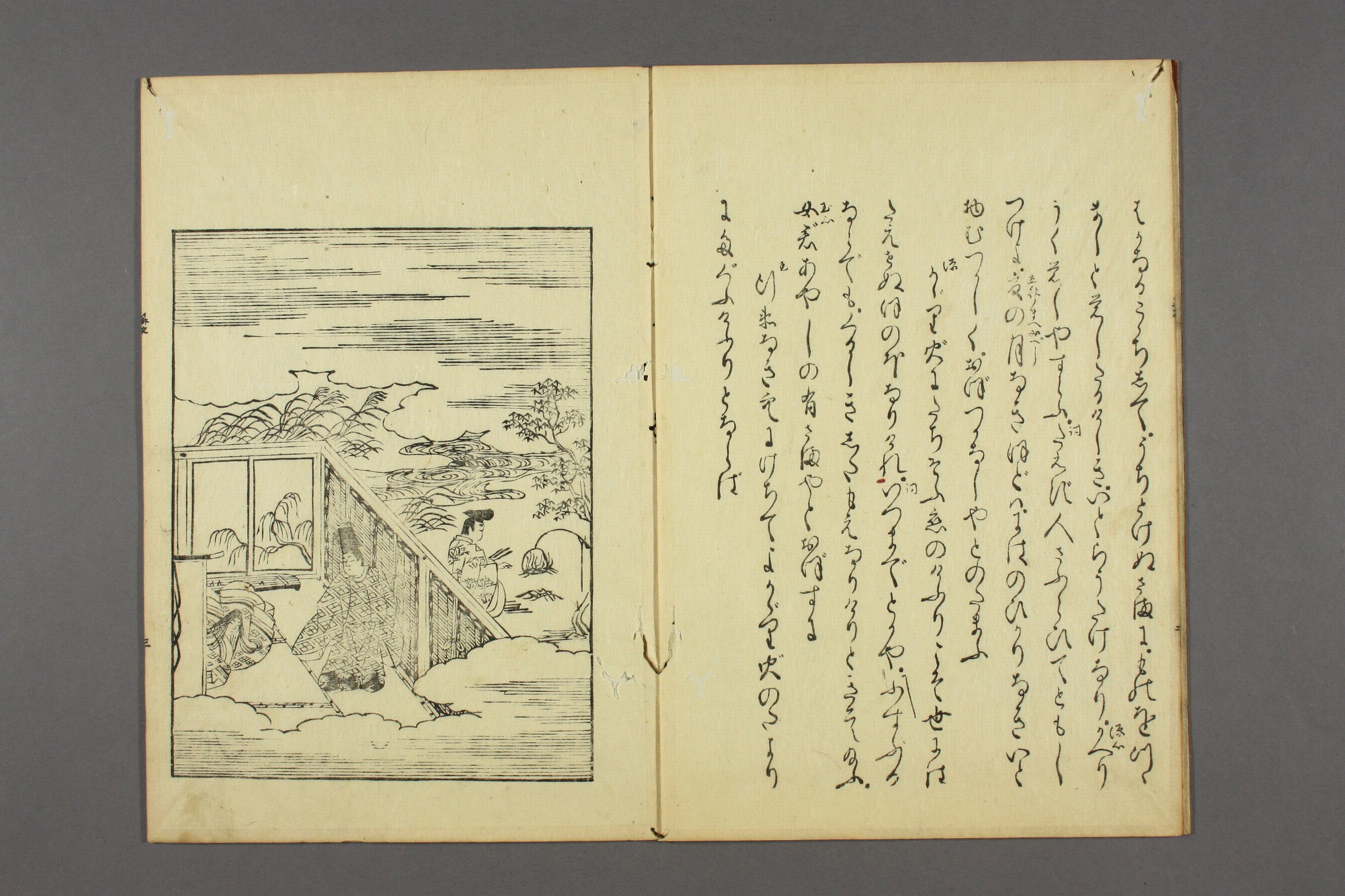 http://archive.wul.waseda.ac.jp/kosho/bunko30/bunko30_a0007/bunko30_a0007_0027/bunko30_a0007_0027_p0004.jpg