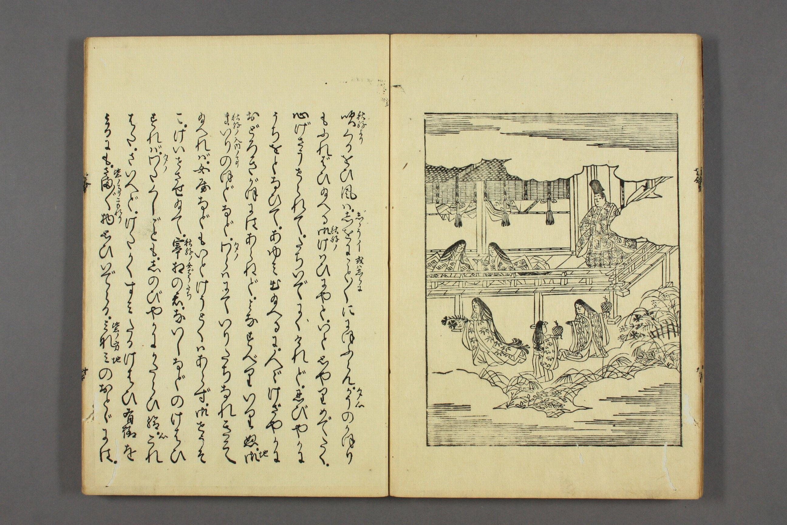 http://archive.wul.waseda.ac.jp/kosho/bunko30/bunko30_a0007/bunko30_a0007_0028/bunko30_a0007_0028_p0011.jpg