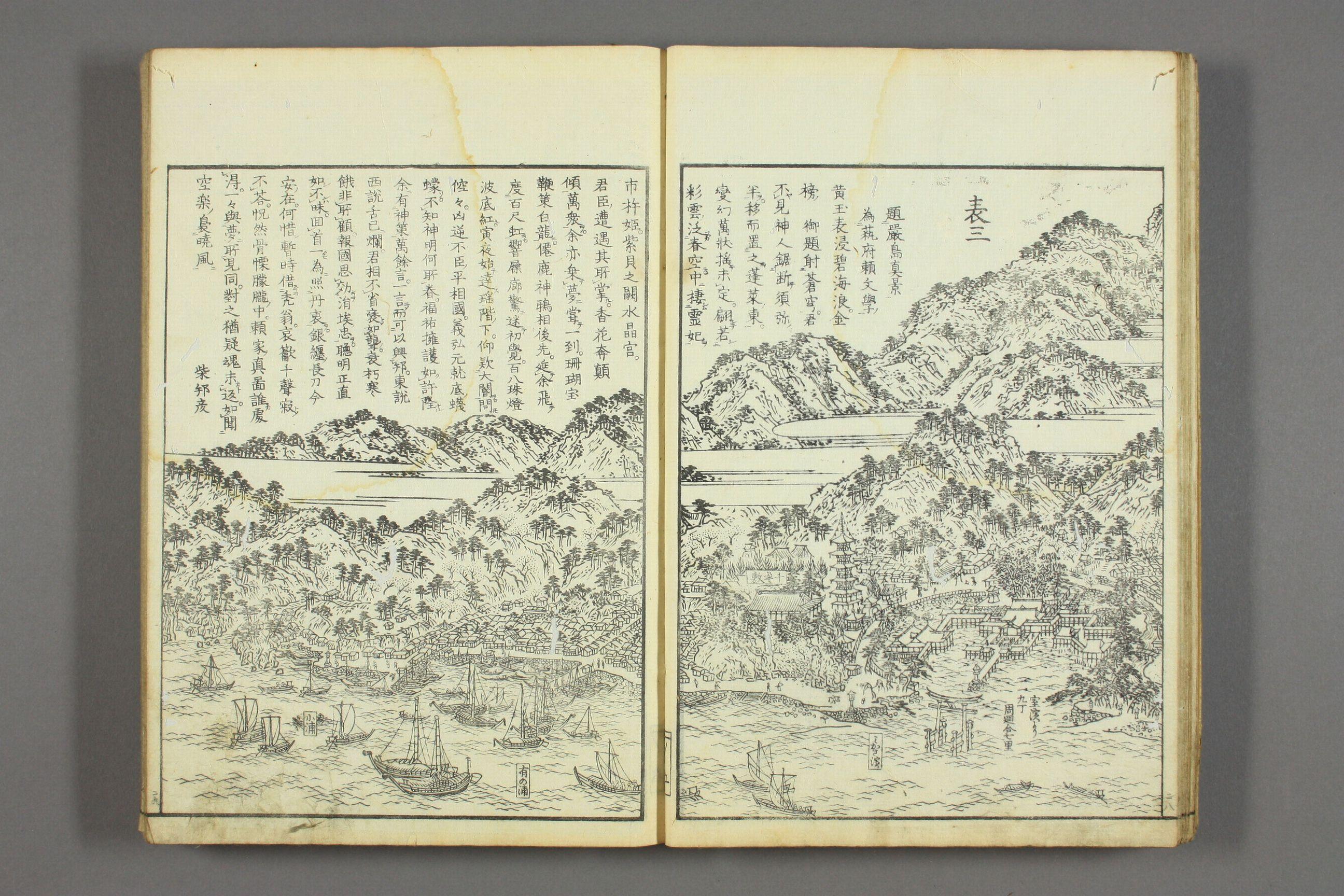 http://archive.wul.waseda.ac.jp/kosho/bunko30/bunko30_e0225/bunko30_e0225_0001/bunko30_e0225_0001_p0016.jpg